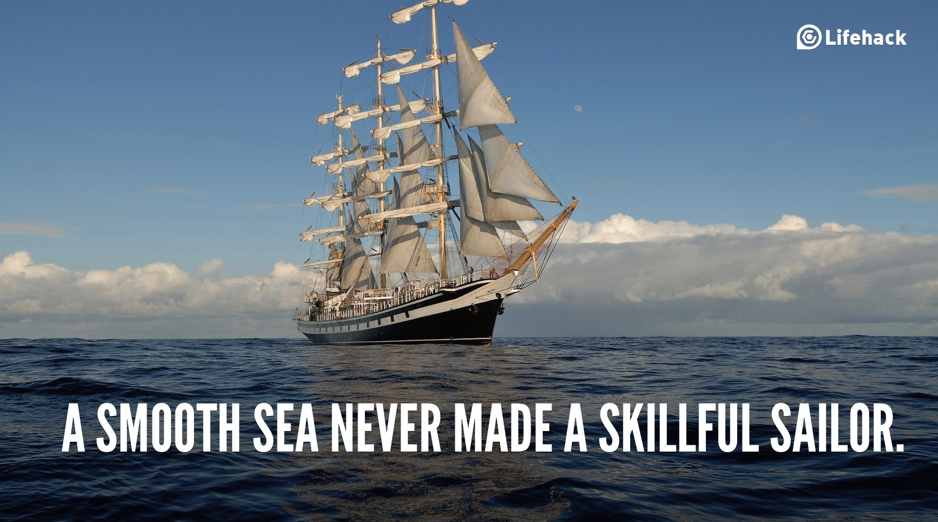 30sec Tip: A Smooth Sea Never Made a Skillful Sailor