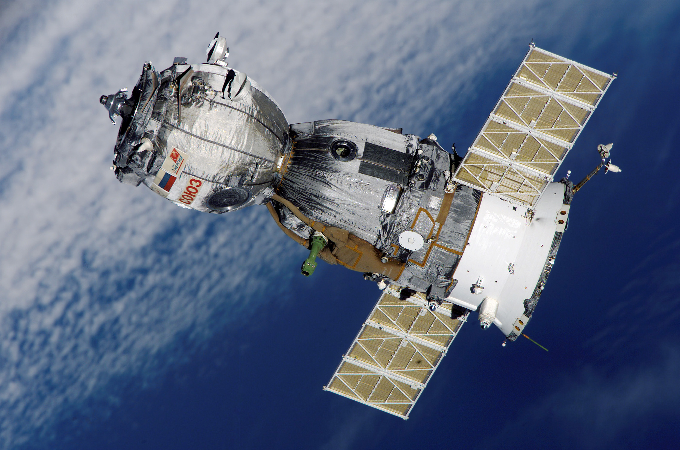 Space craft photo