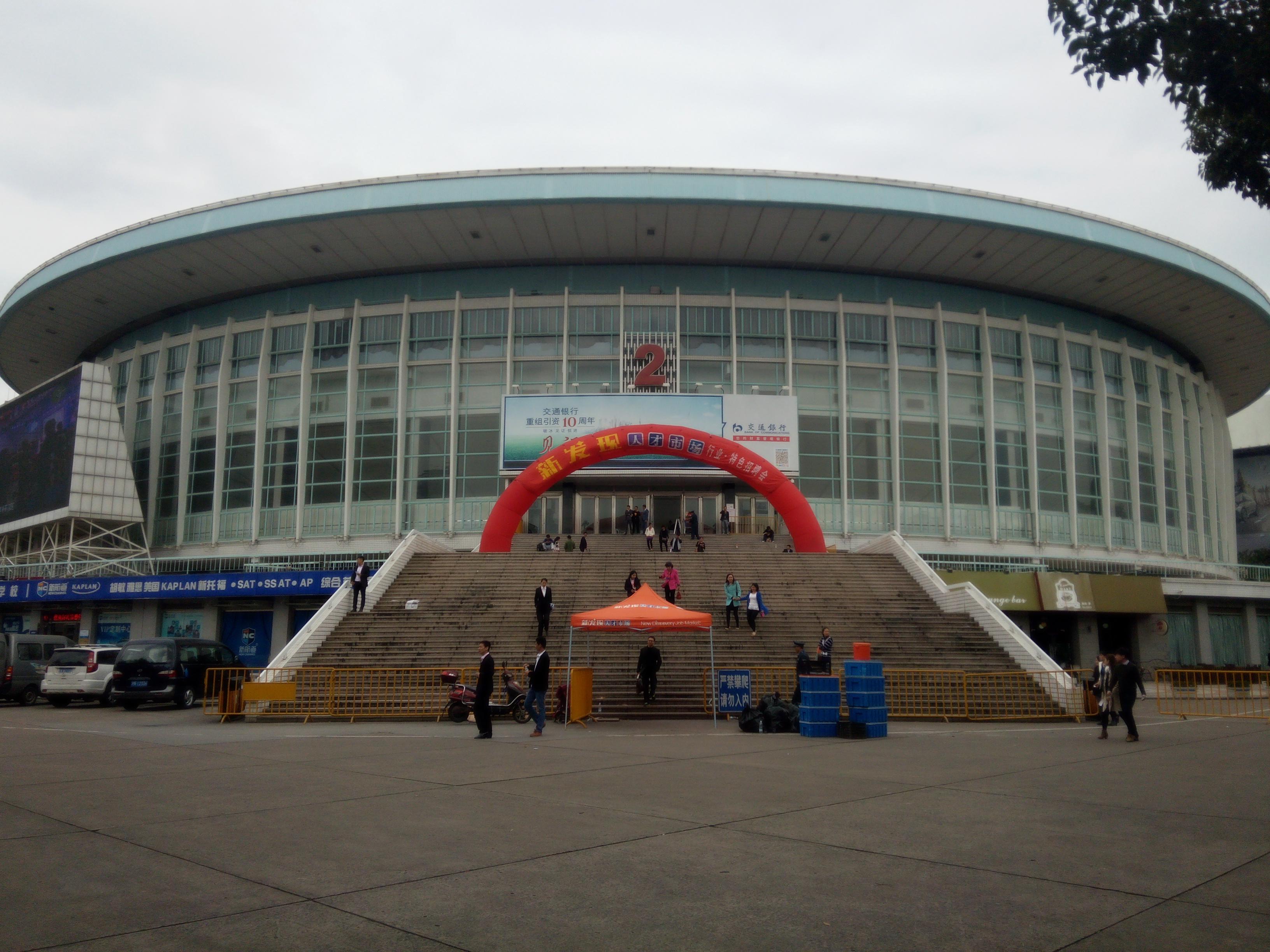Stadium entrance photo