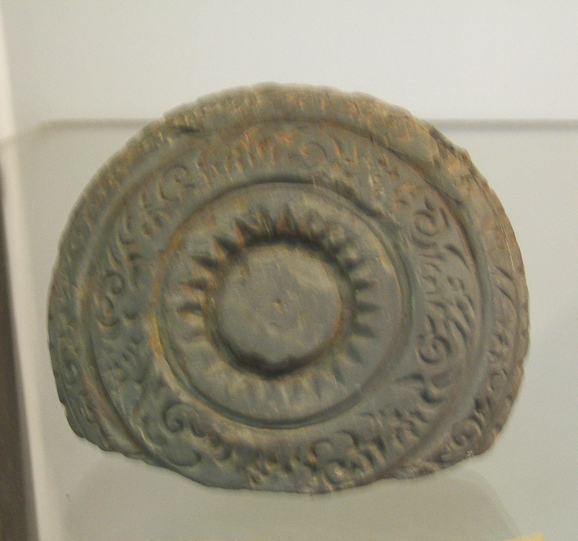 File:Stone seal.jpg - Wikimedia Commons