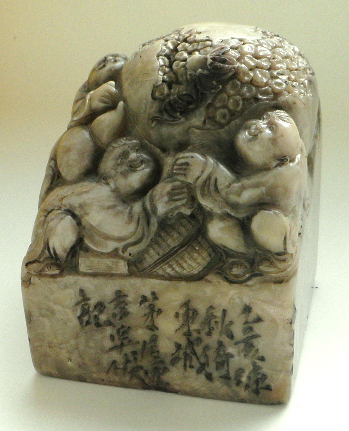 Large Qing Dynasty Stone Seal | Chinese Seals | Pinterest | Qing ...