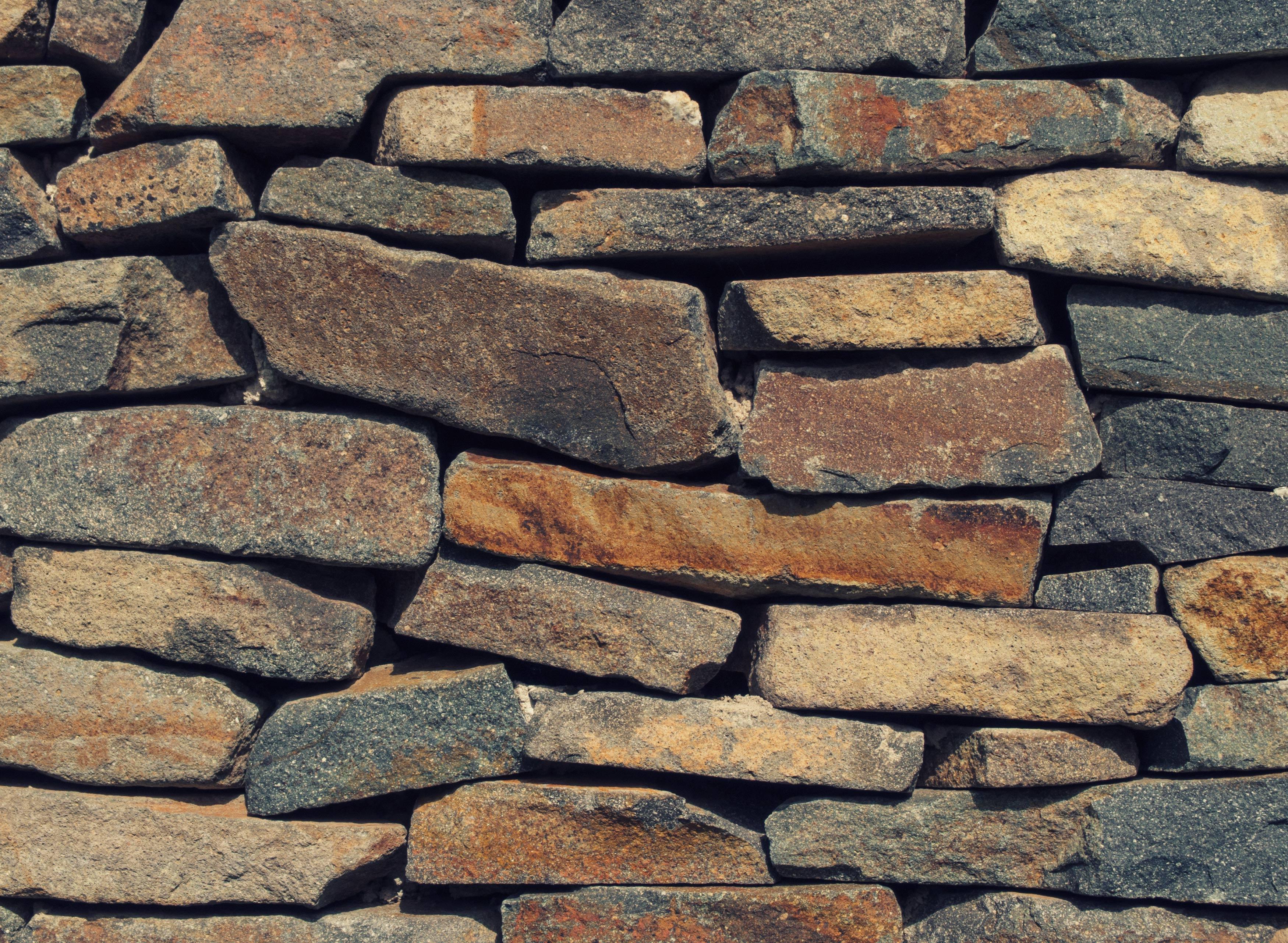 Stone wall photo