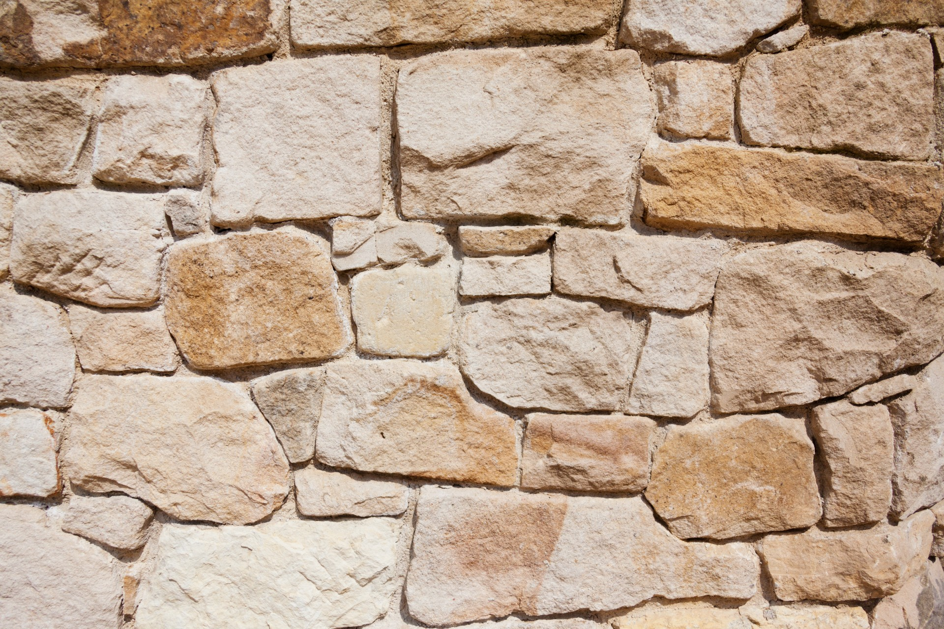 Stone Wall Background Free Stock Photo - Public Domain Pictures