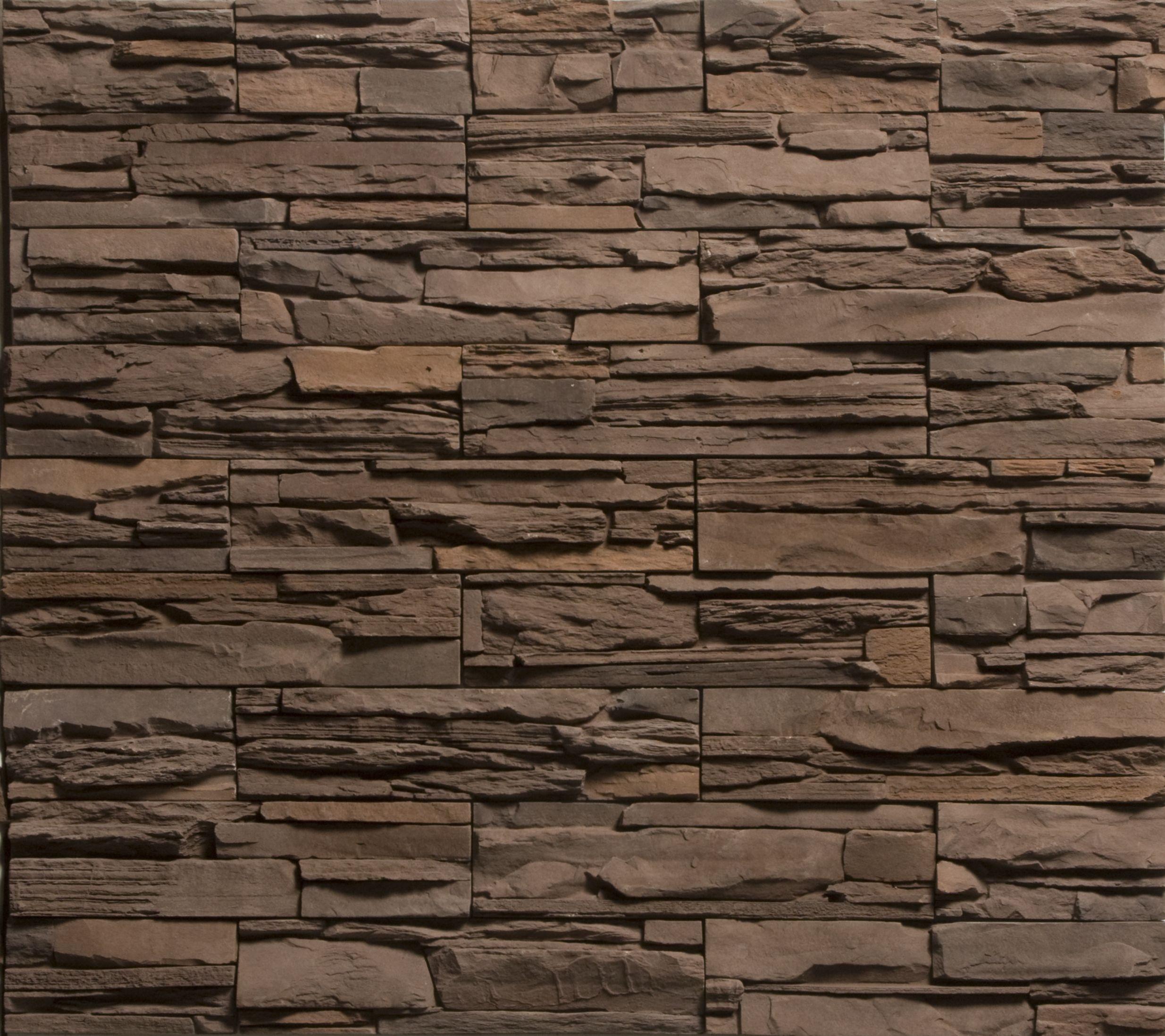 stone texture | texture: коричневый stone, wall, texture stone ...