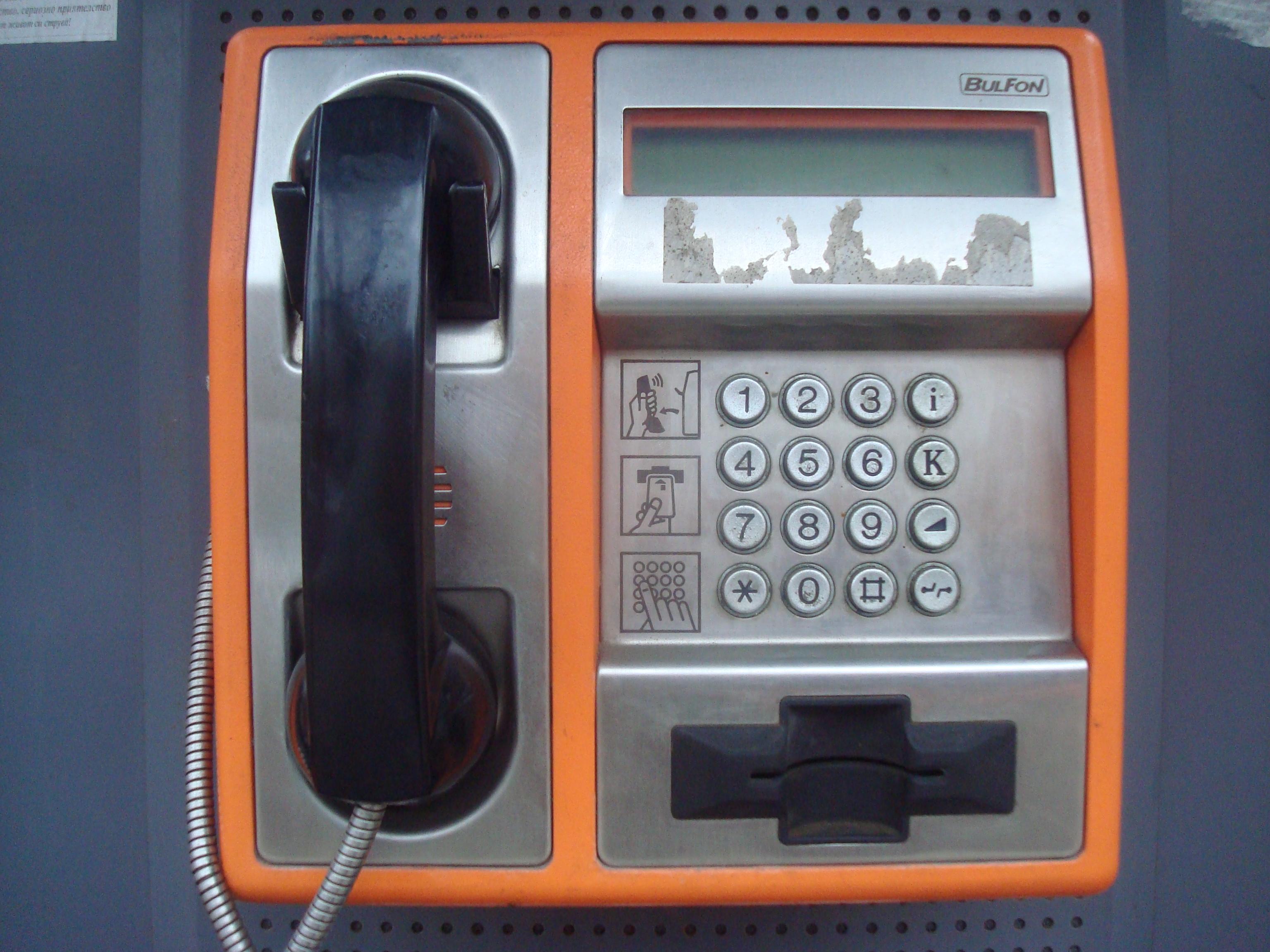 Street phone, Card, City, Communicate, Communication, HQ Photo