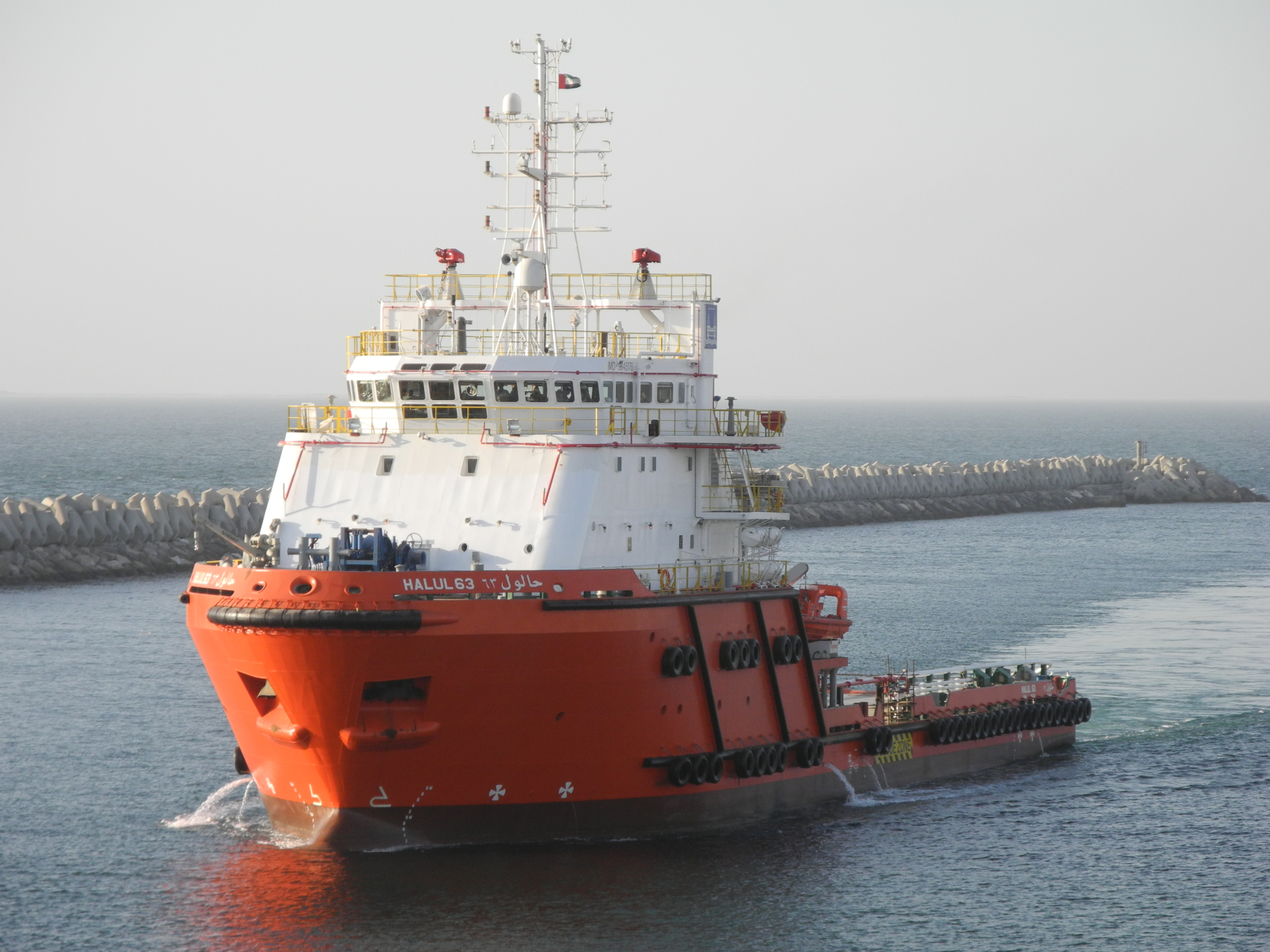 Supply vessels photo