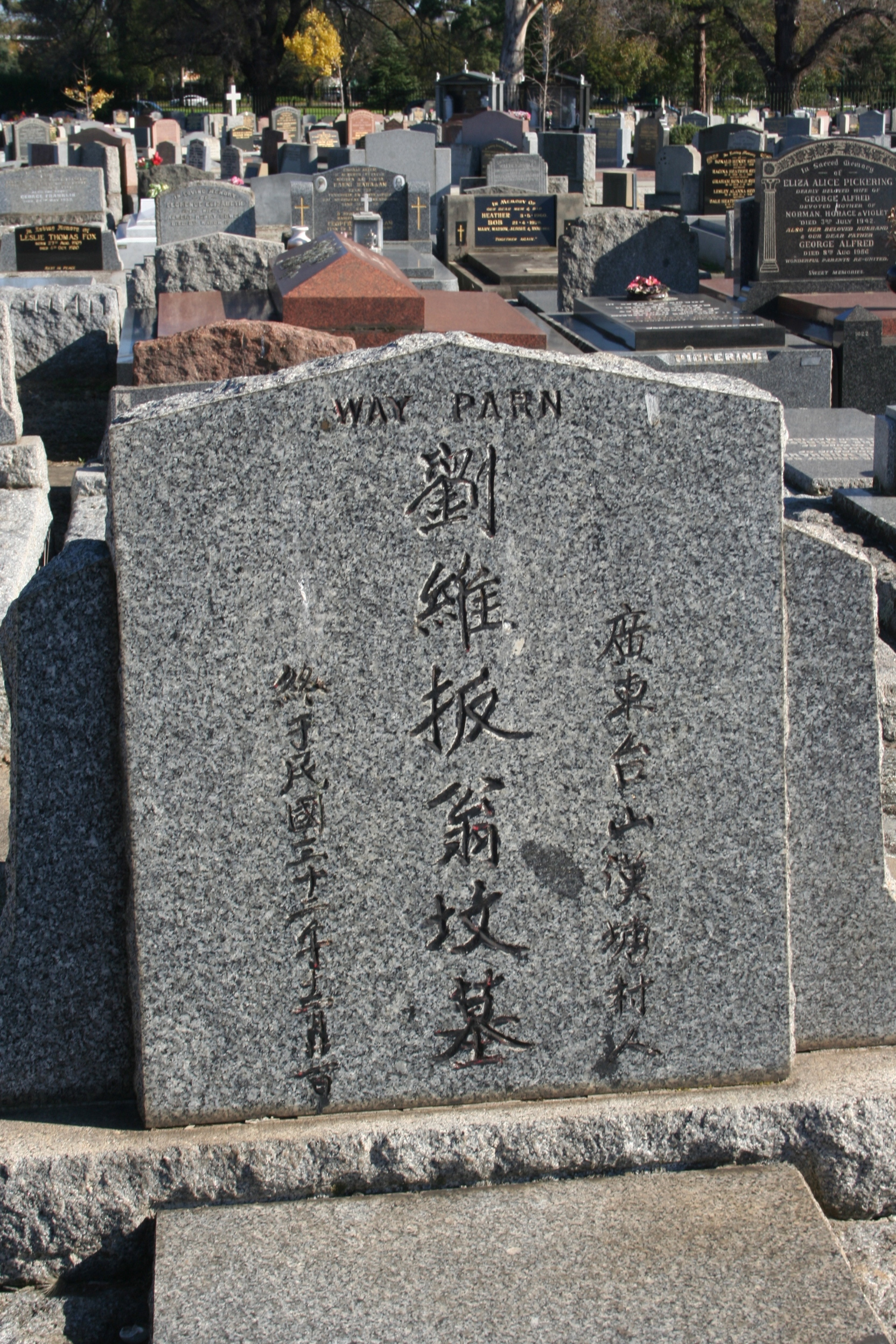 Swill cemetery photo