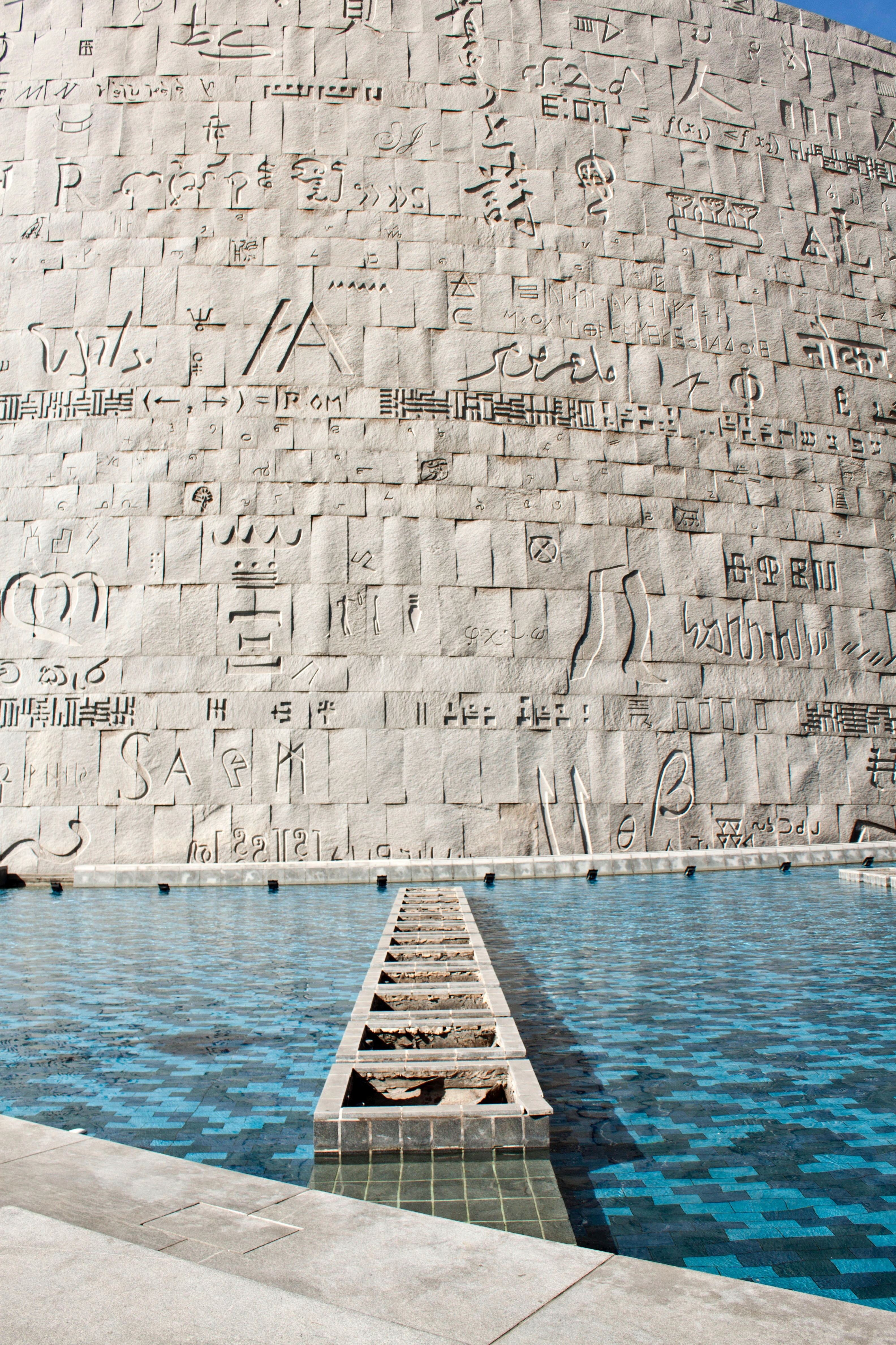Swimming pool near concrete wall photo