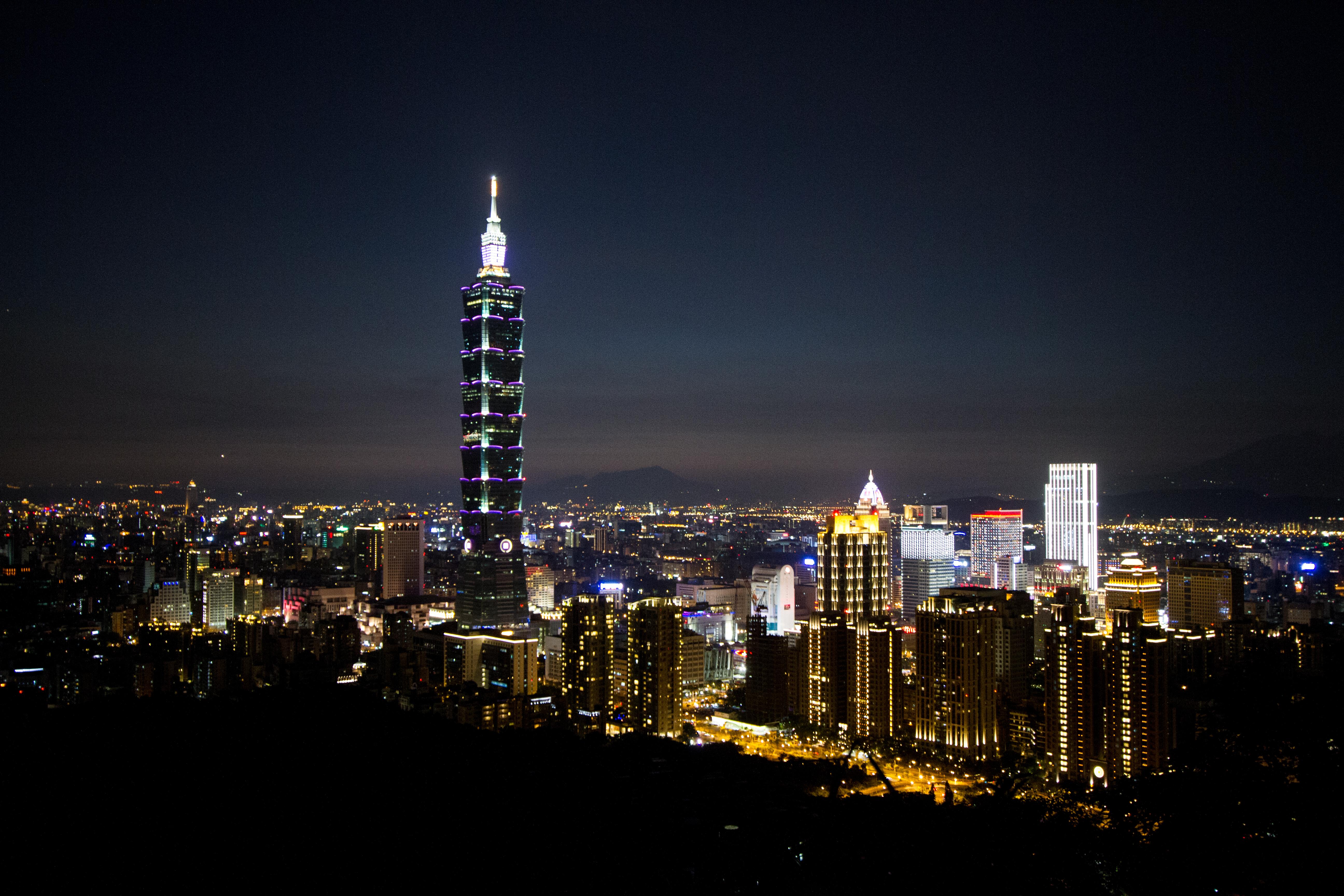 Taipei 101 台北101 photo