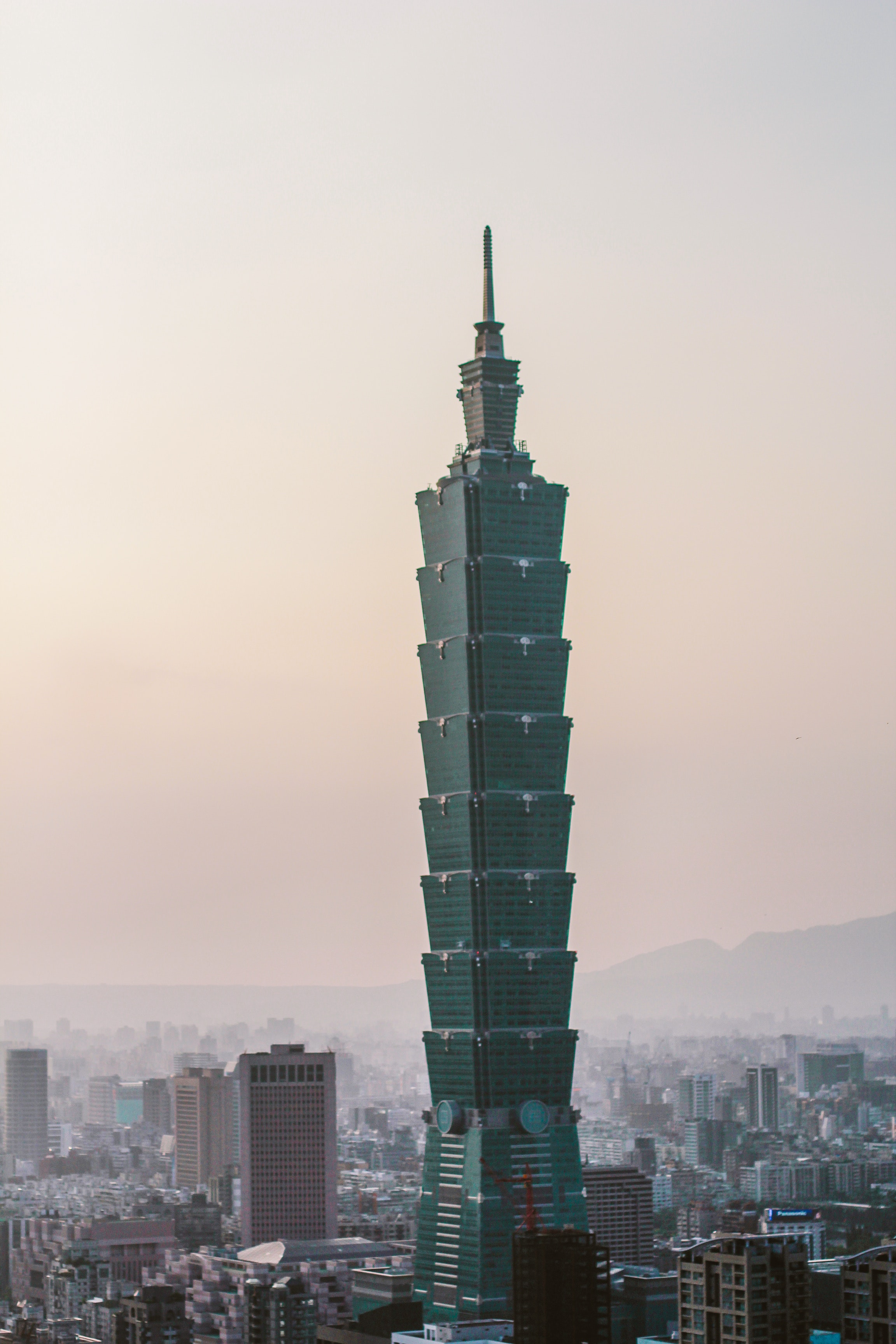 Taipei 101 under clear sky at daytime photo