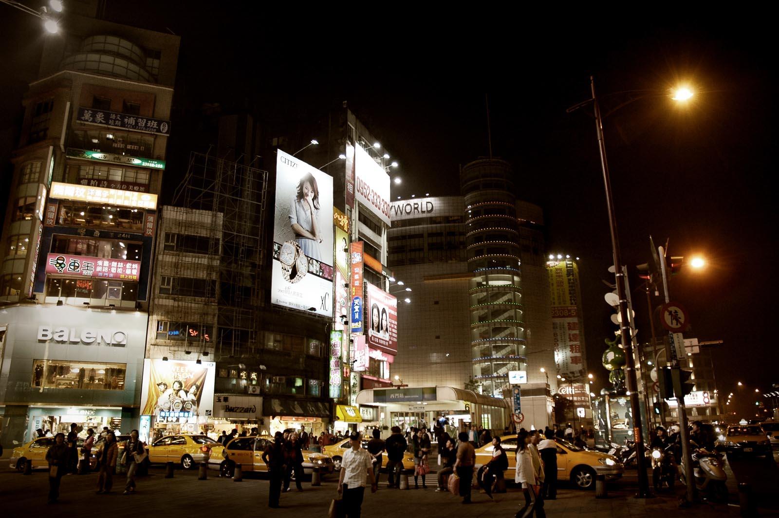 Taipei downtown, Billboards, Bspo07, Cars, City, HQ Photo