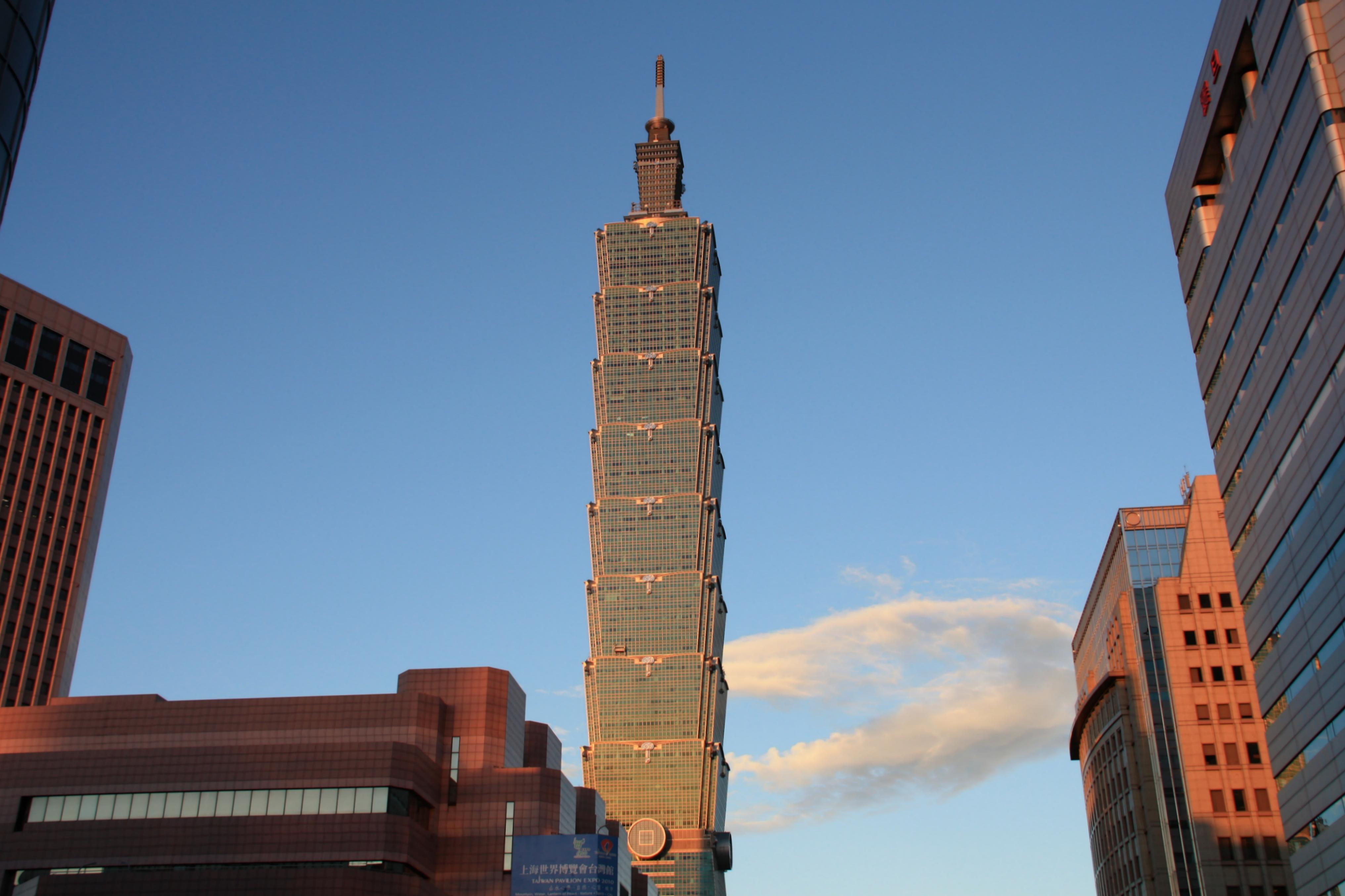Taipei wtc tower photo