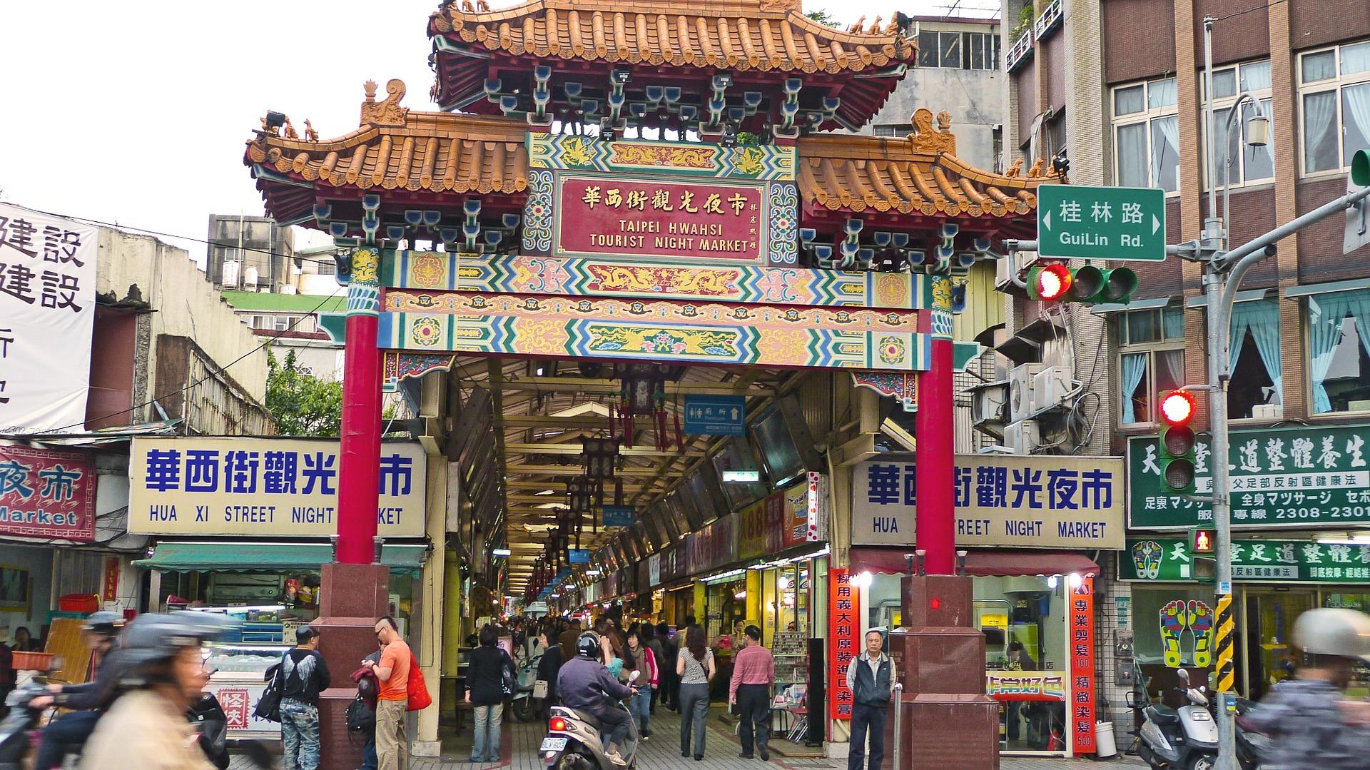 Taiwan city photo