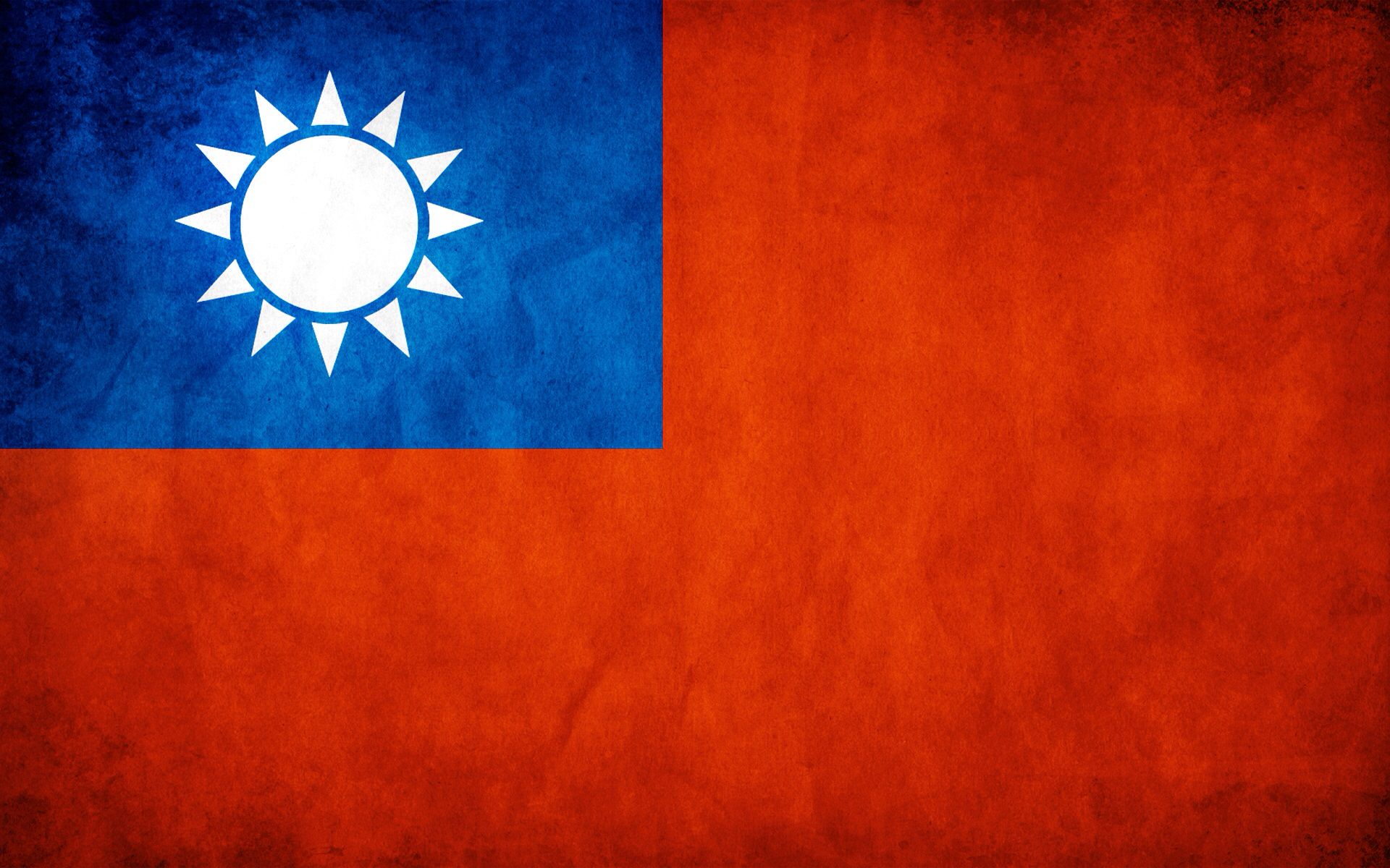 Taiwan grunge flag photo
