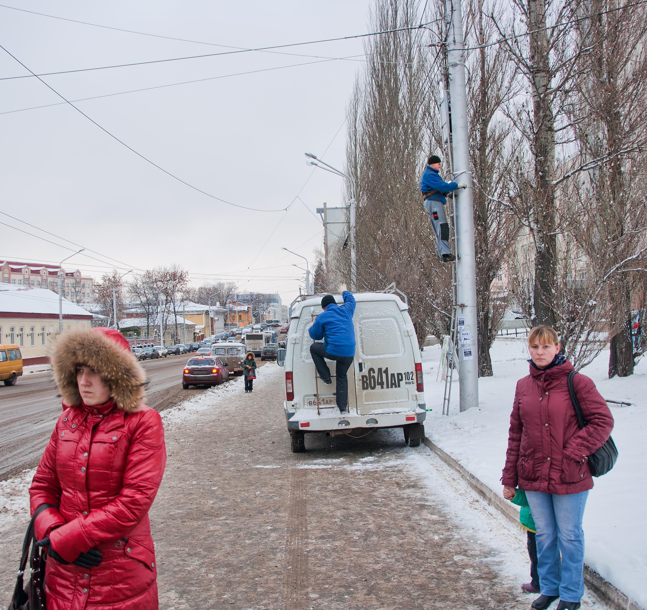 Telecommunications worker photo
