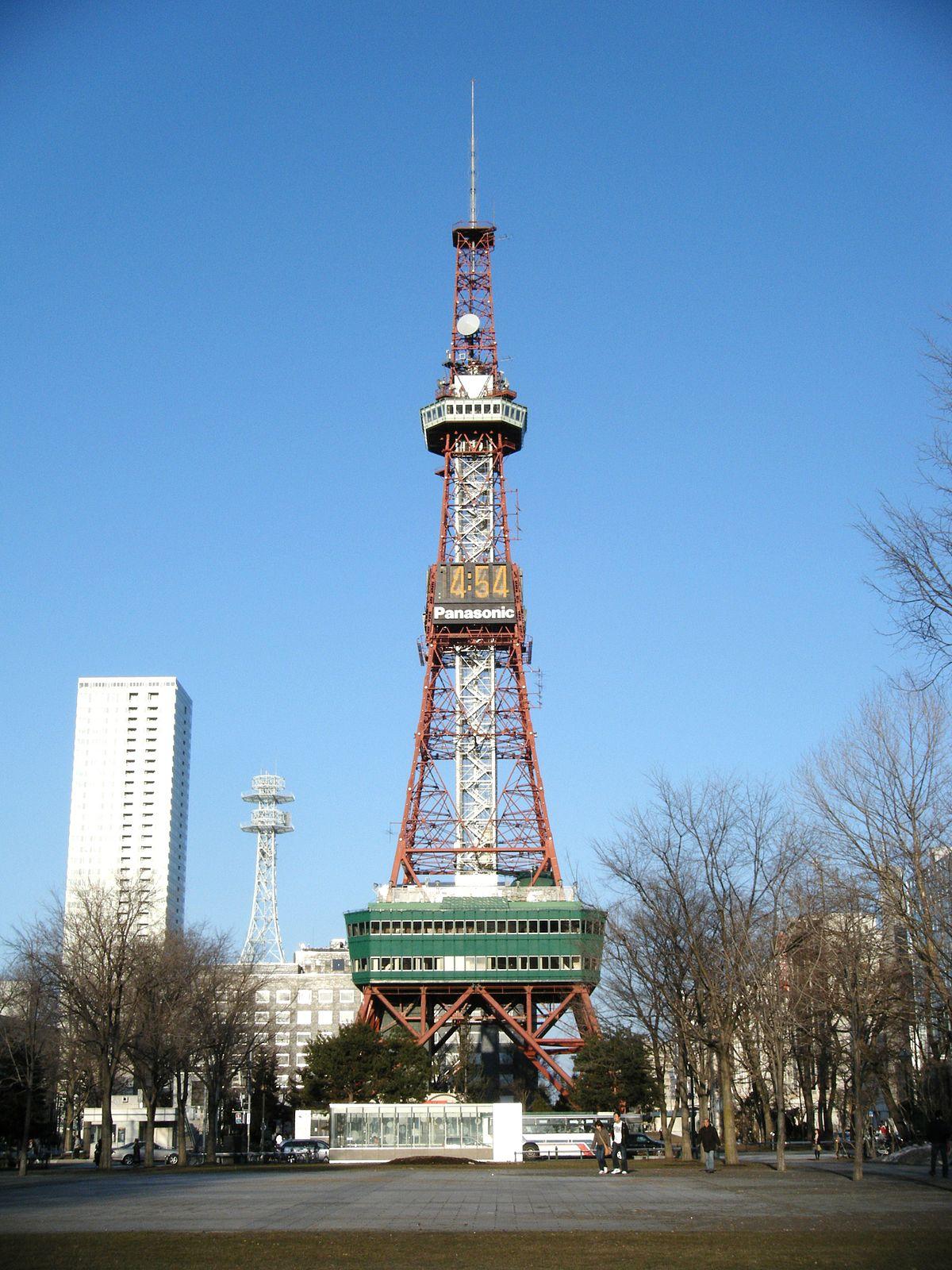Sapporo TV Tower - Wikipedia