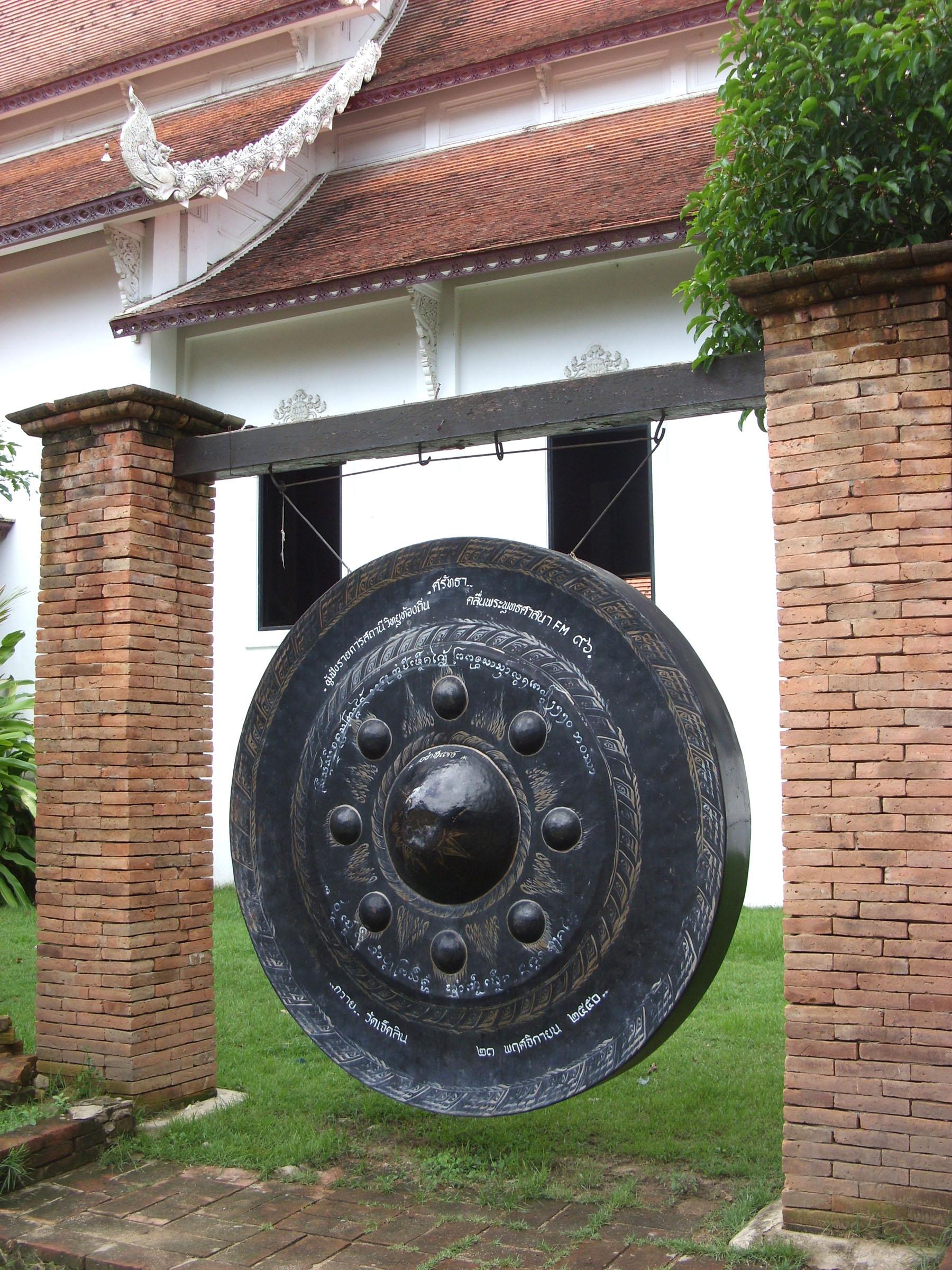 Thai buddhist temple gong photo