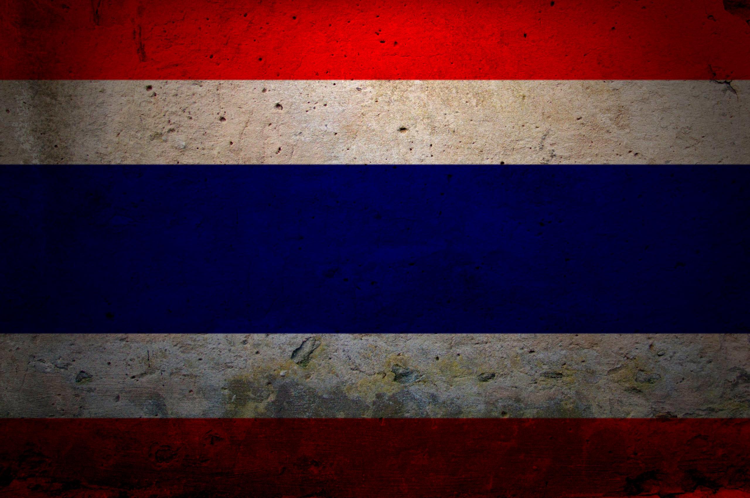 Thailand grunge flag photo