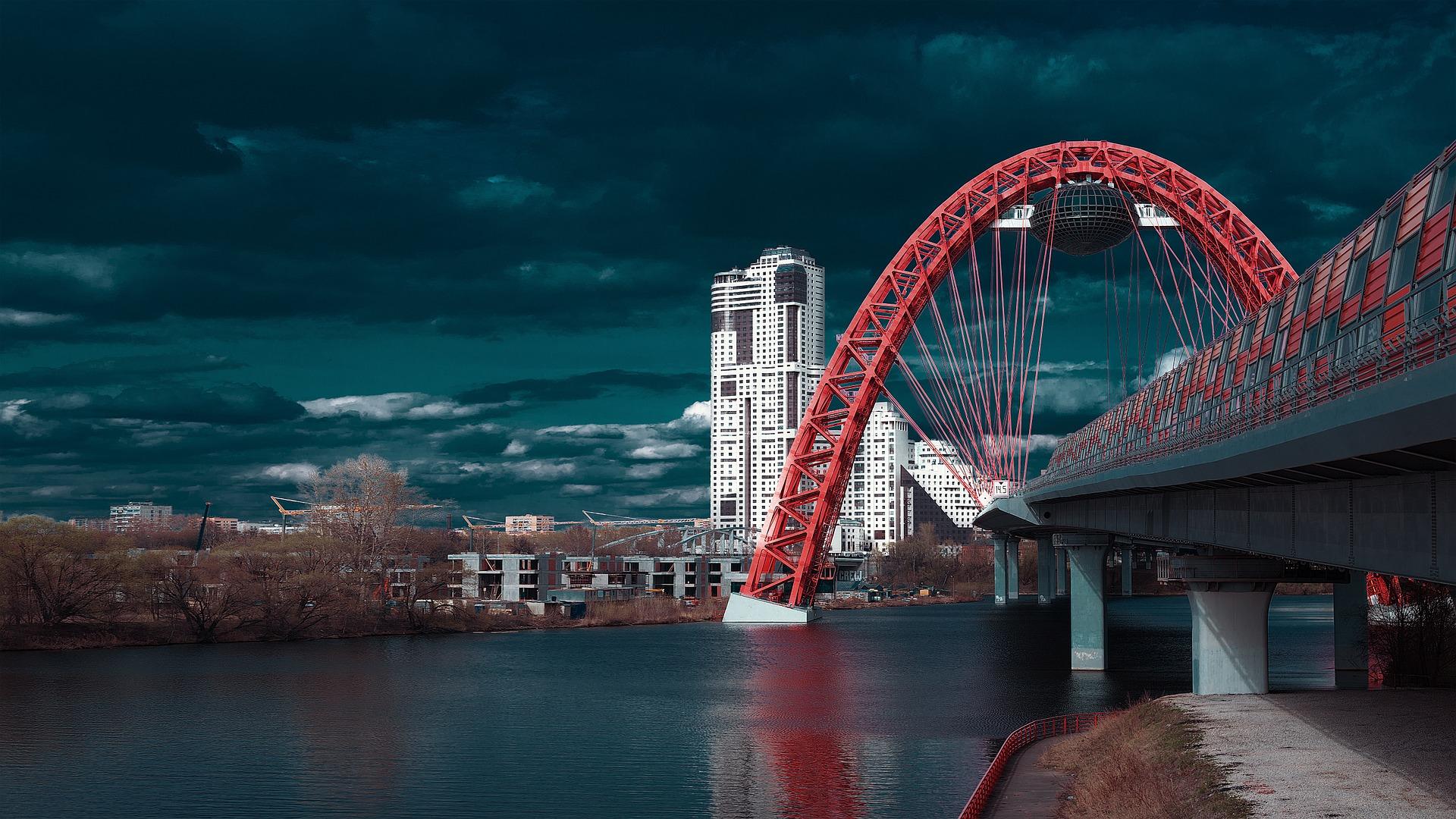 The picturesque bridge photo