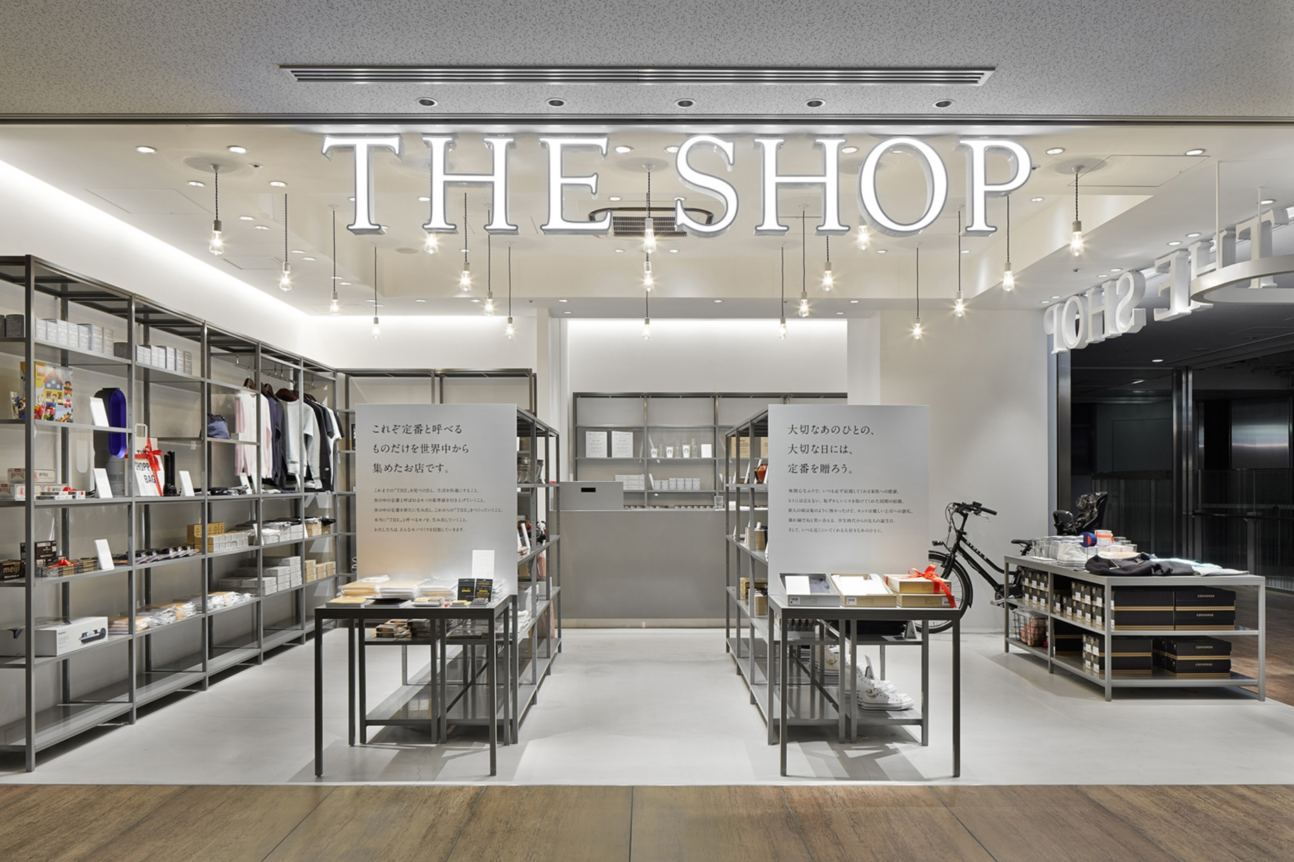THE Co. Ltd. » THE SHOP
