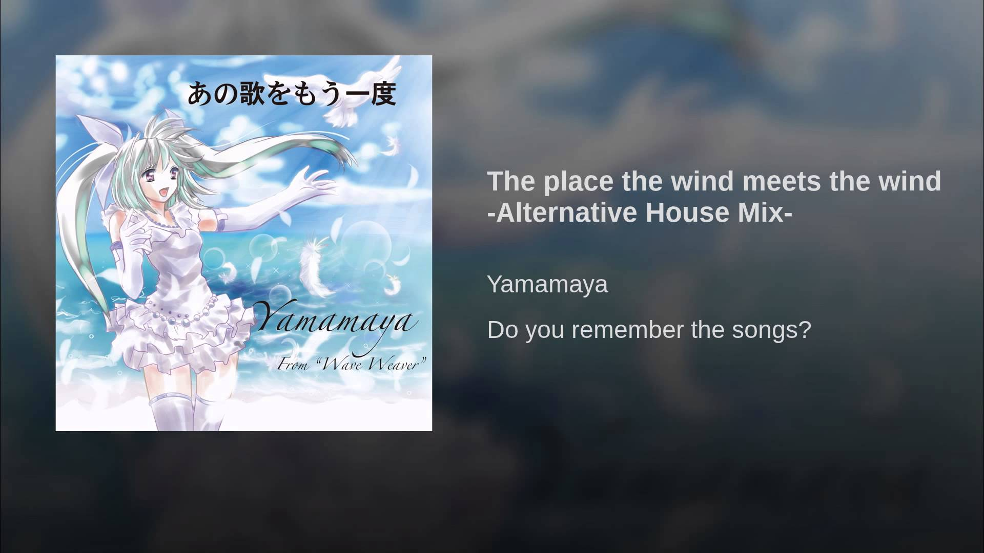The place the wind meets the wind -Alternative House Mix- - YouTube
