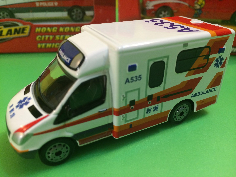 02341 Fastlane Mercedes Benz Sprinter Hong Kong Ambulance 1/38 toy ...