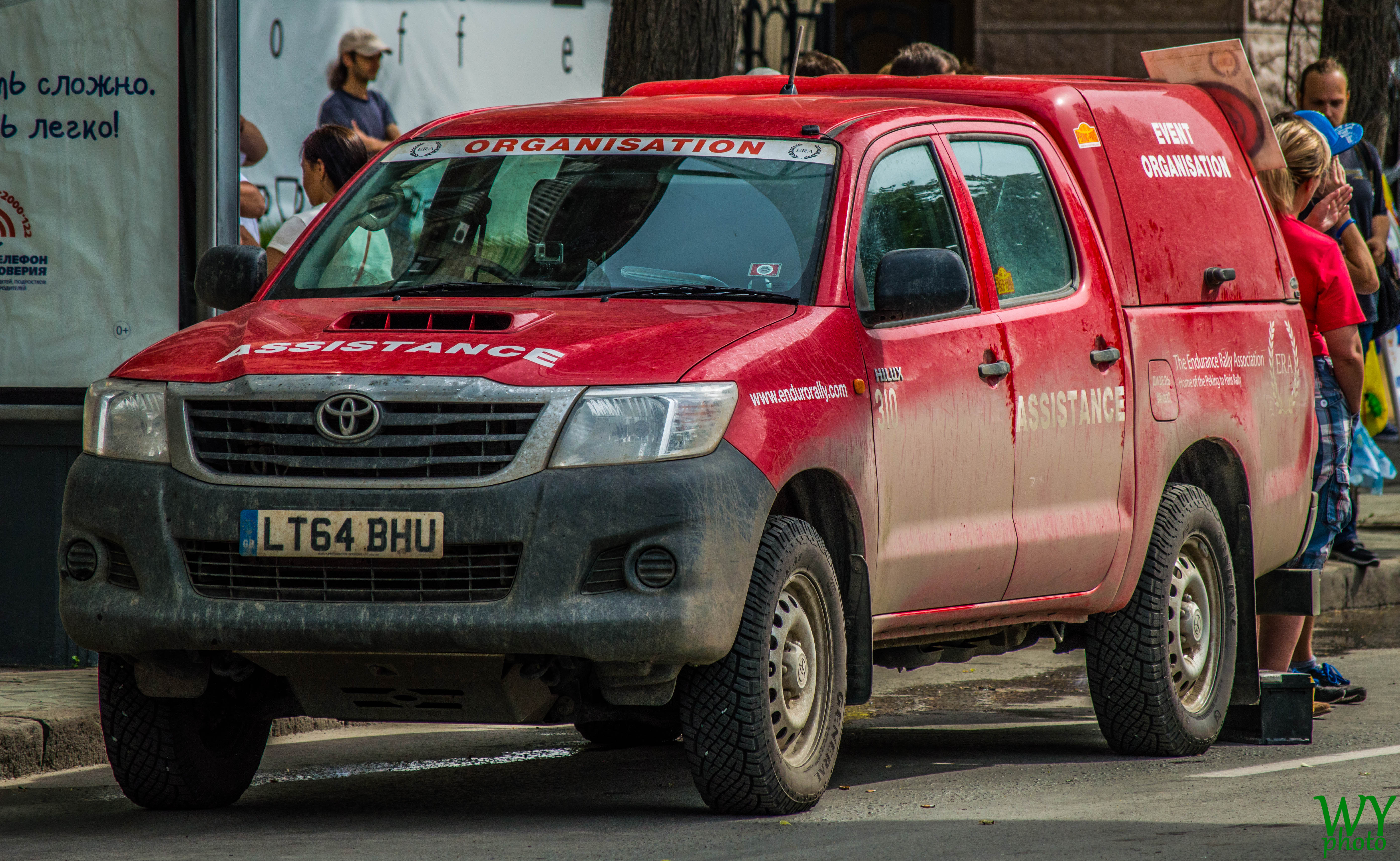Toyota hilux assistance vehicle photo