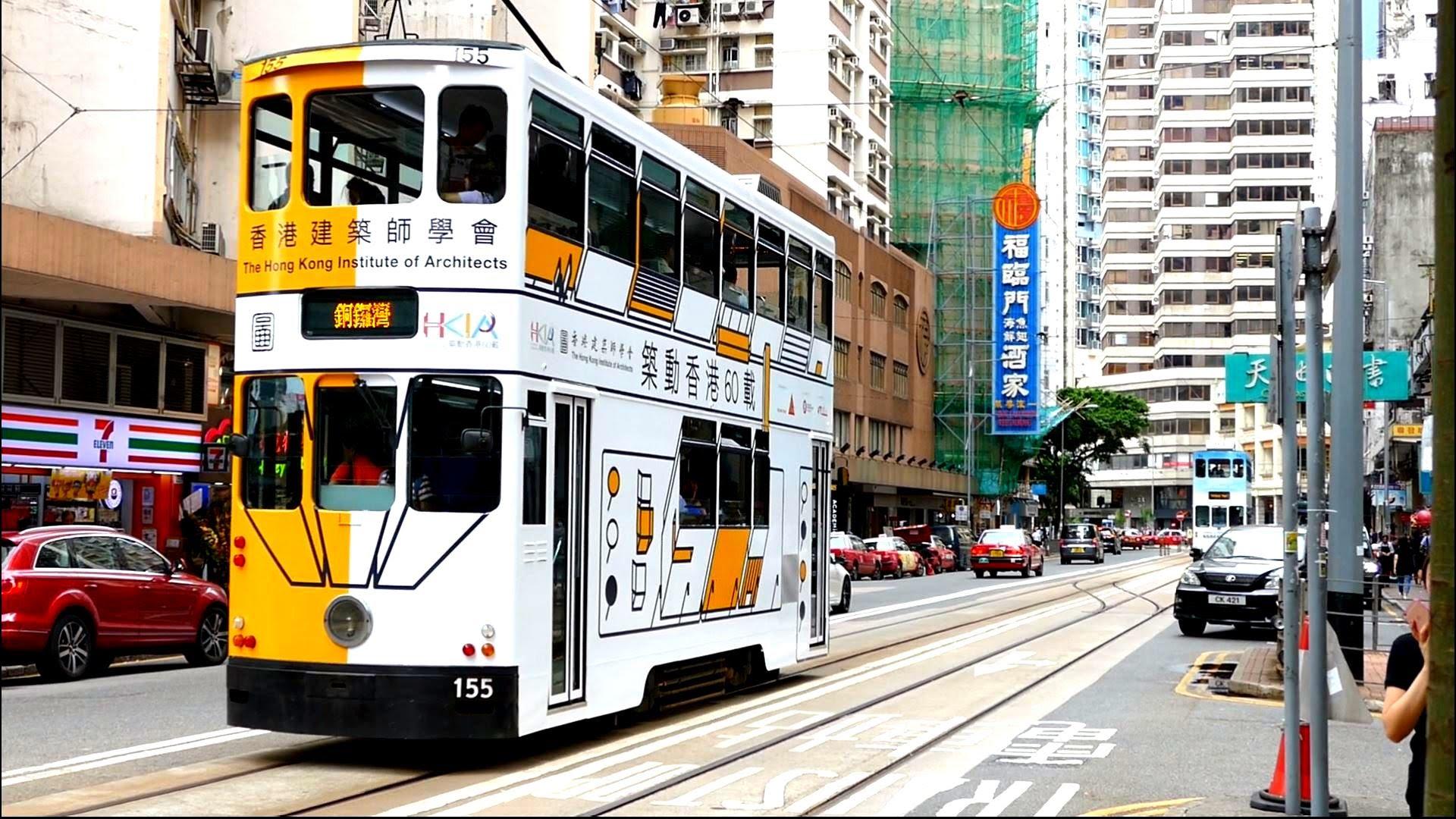 Hong Kong Tramways - Ding Ding Tram Ride - POV Video - YouTube
