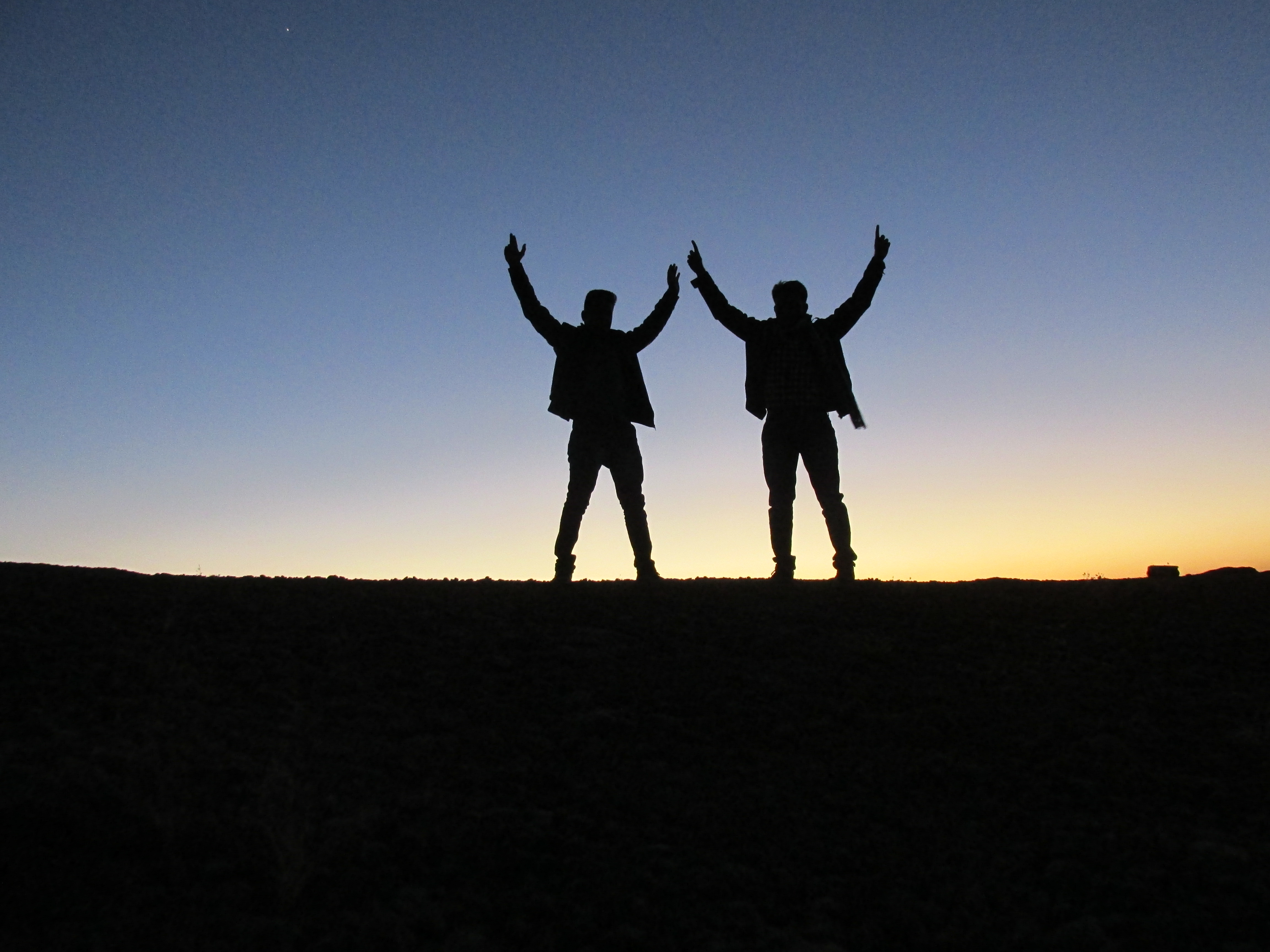 File:Two friends adventure.jpg - Wikimedia Commons