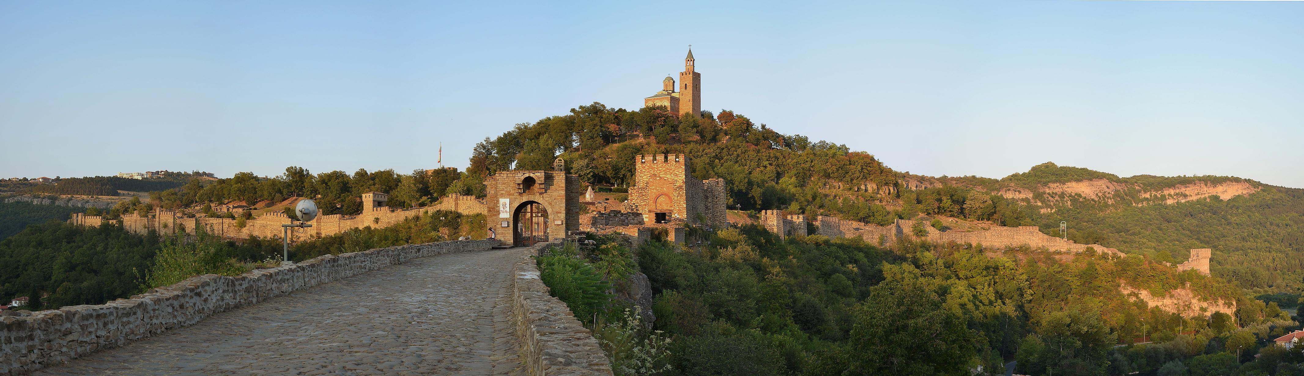 Tzarevetz castle photo