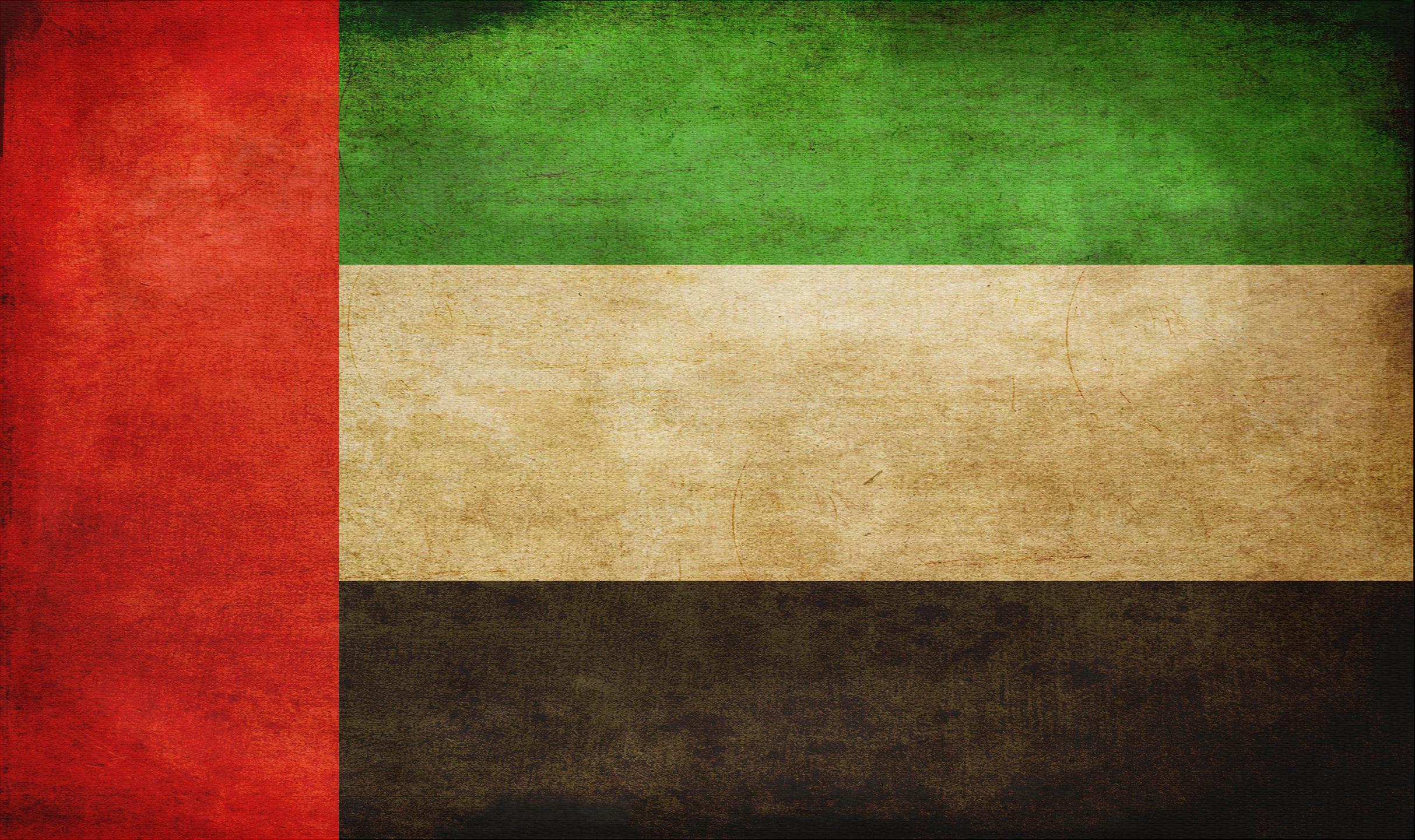 United Arab Emirates - Grunge by tonemapped on DeviantArt