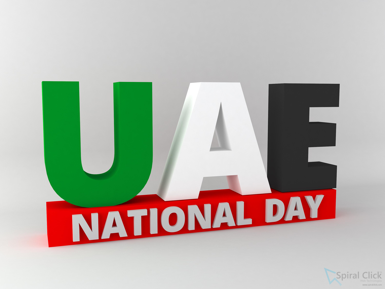 Uae national day celebration photo