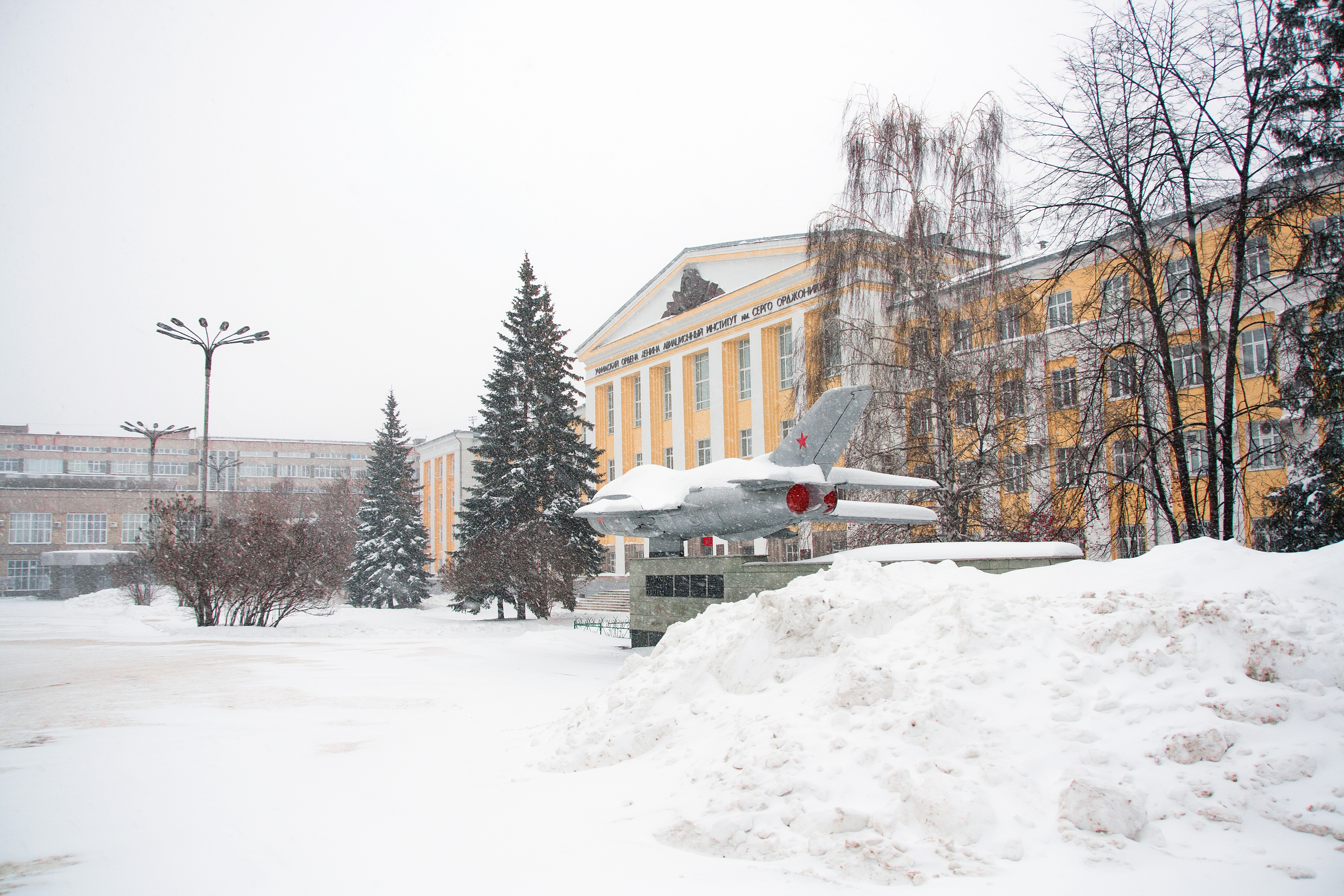 Ufa state aviation technical university photo