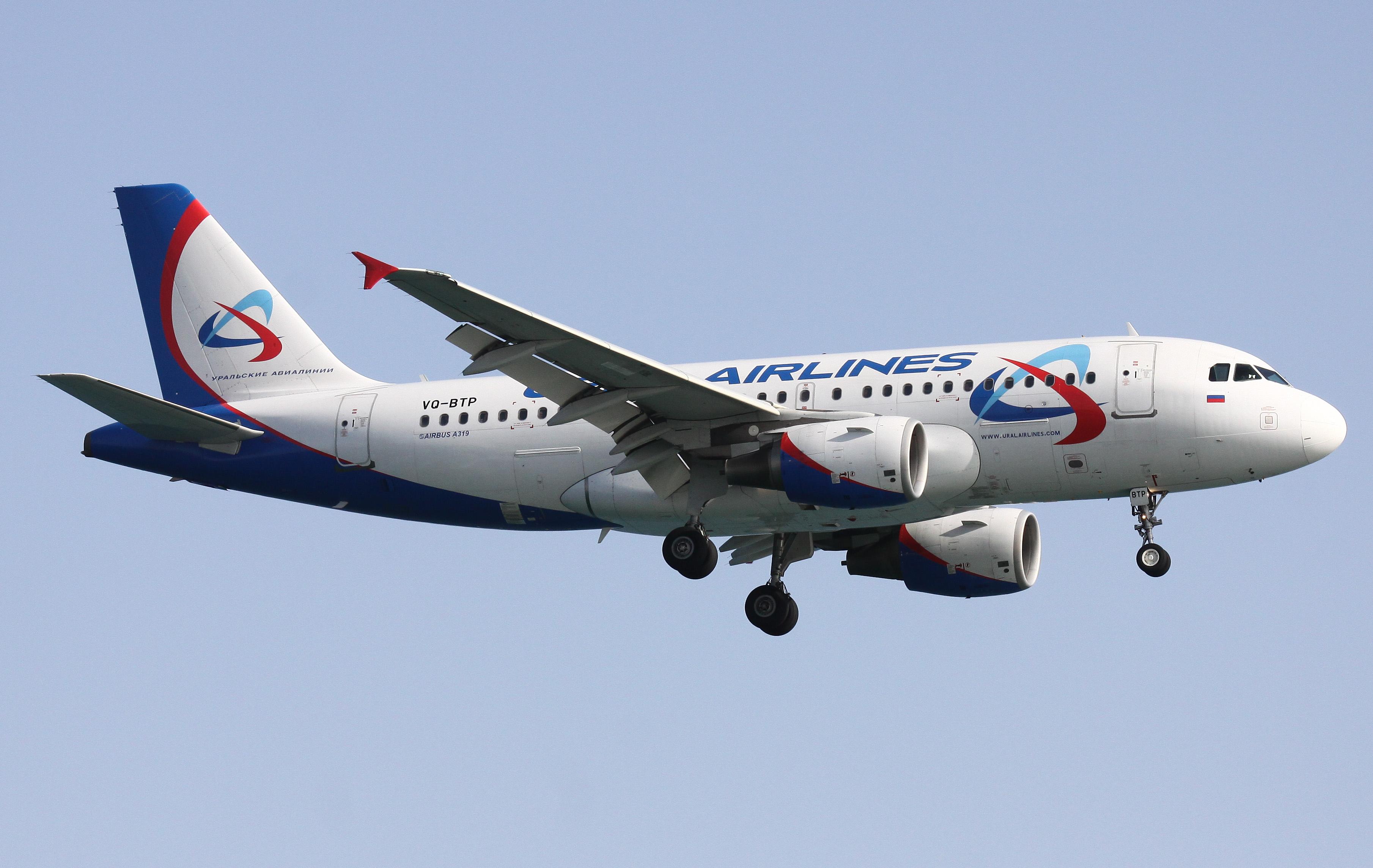 Ural Airlines Flight Tracker (U6 / SVR) | Plane Finder