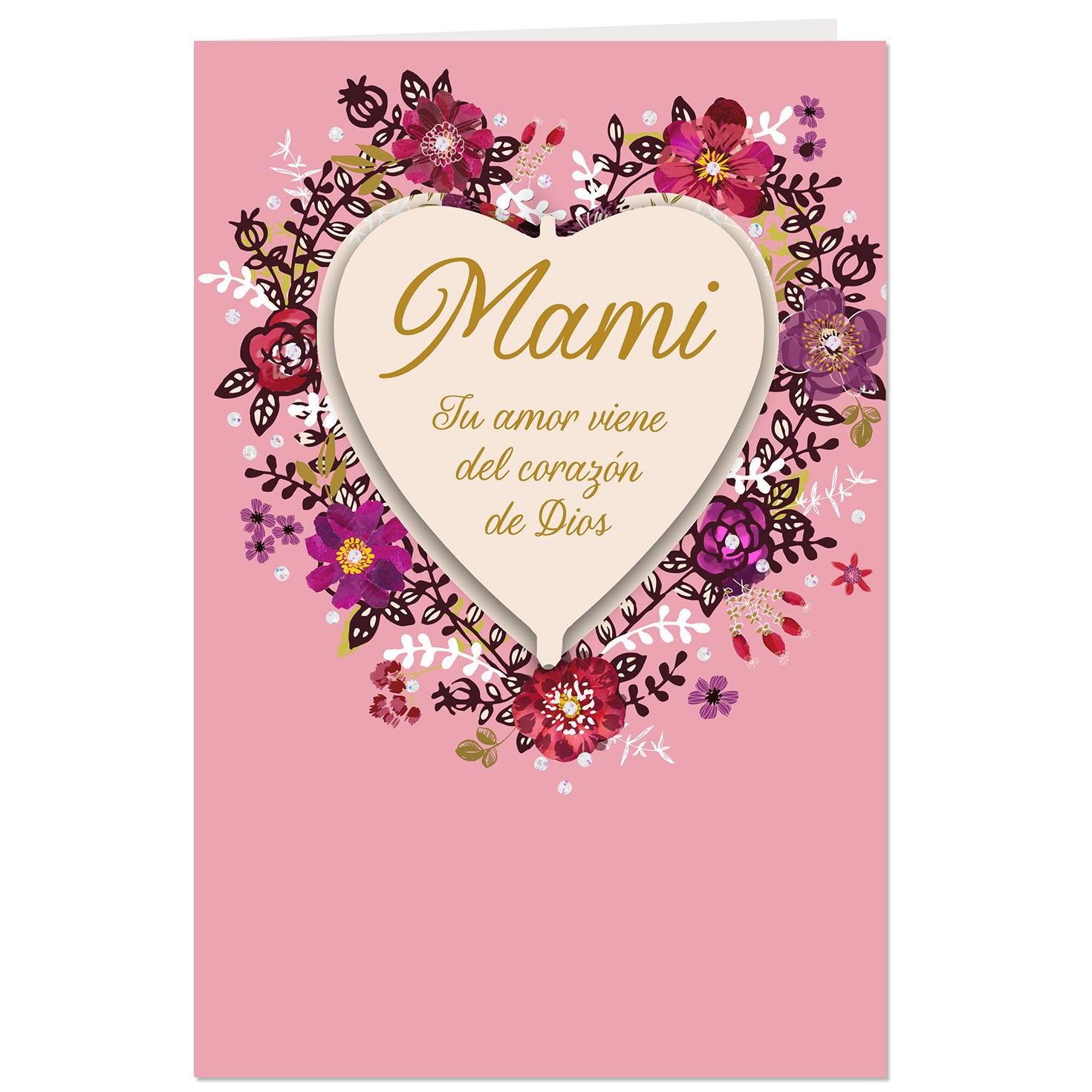 valentines day - Valentine039s Day Greeting Cards