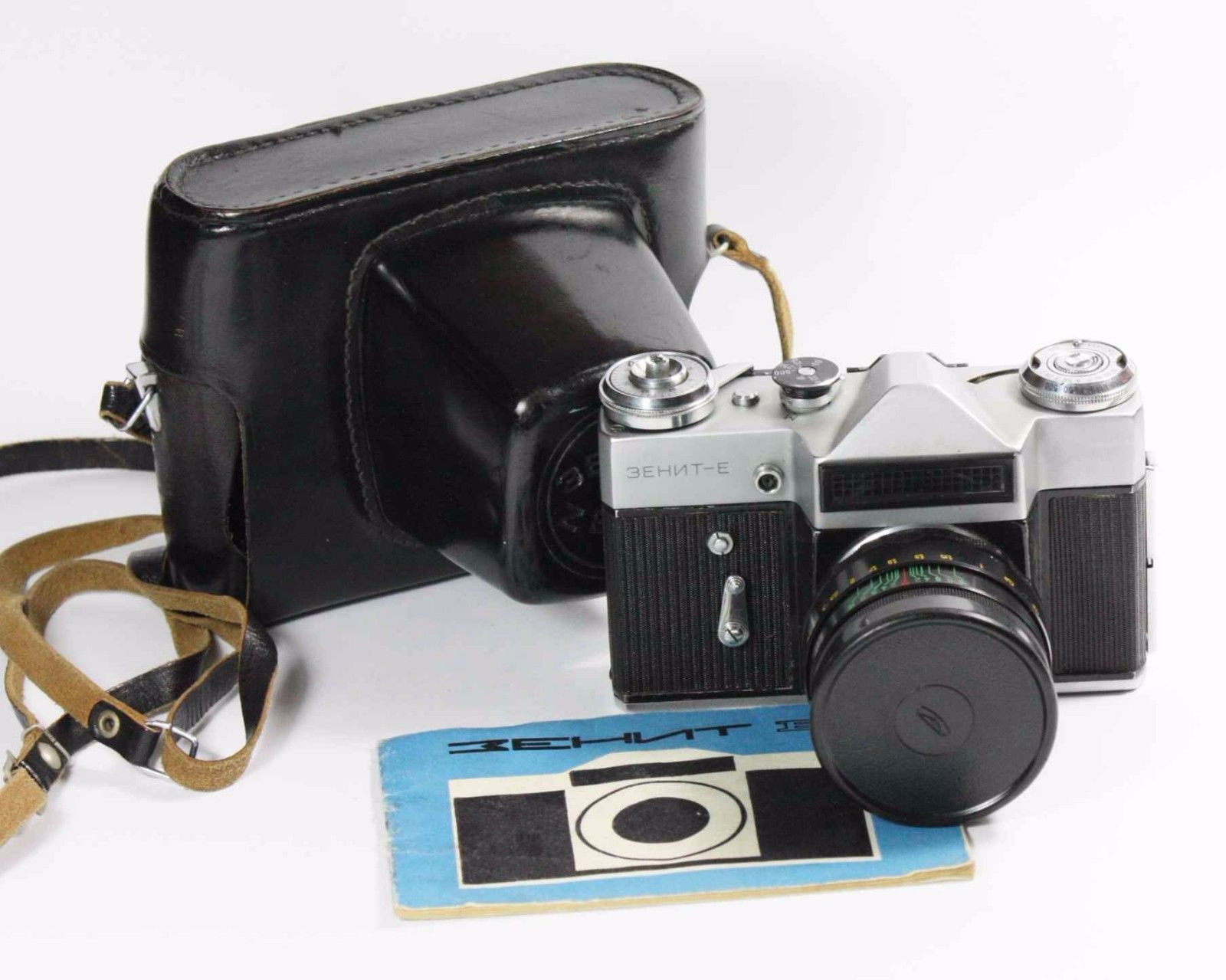 Vintage Camera Zenit E 35mm Vintage Camera Helios-44-2 2/58 USSR ...