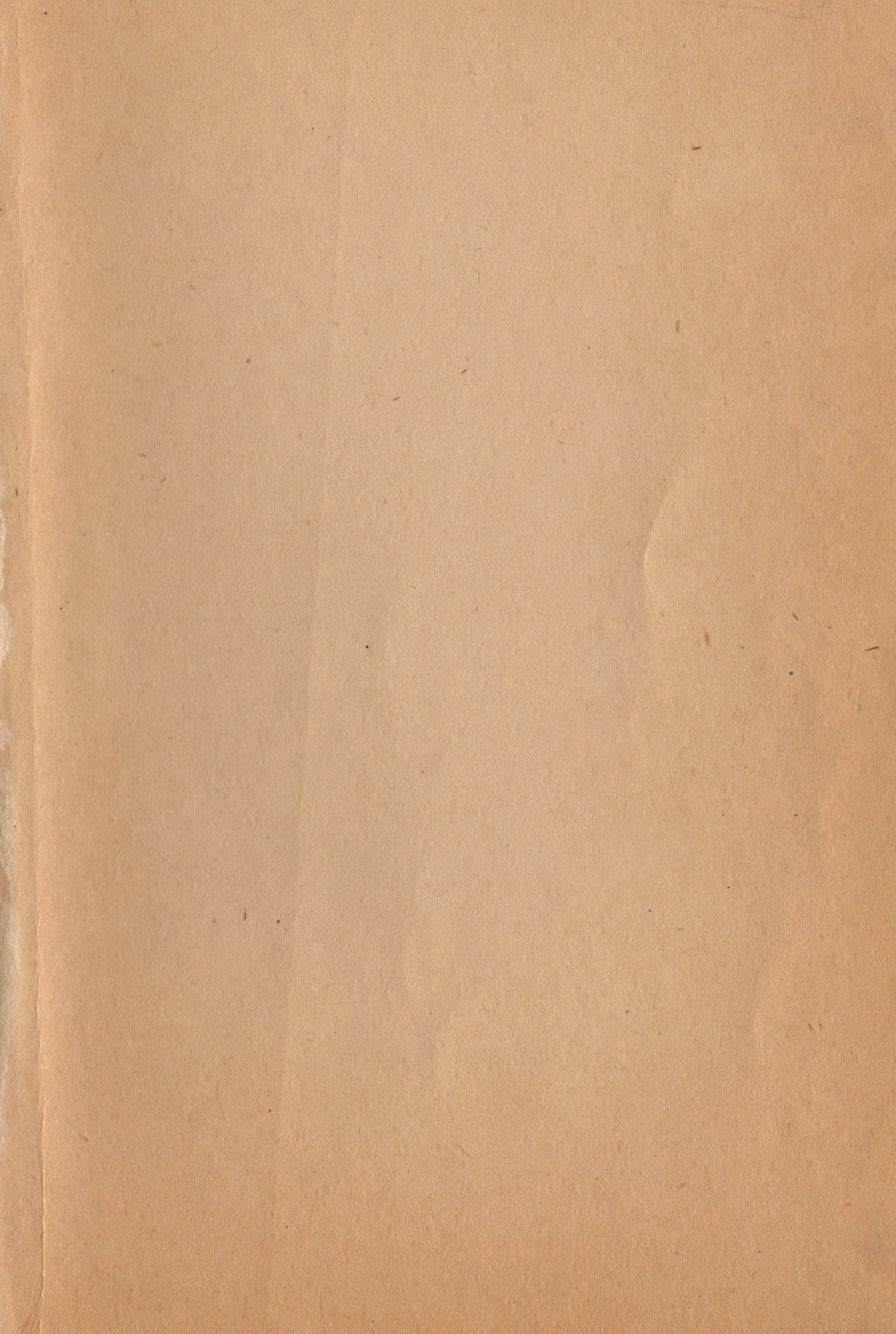 Vintage Paper Sheet, Brown, Crumpled, Old, Paper, HQ Photo