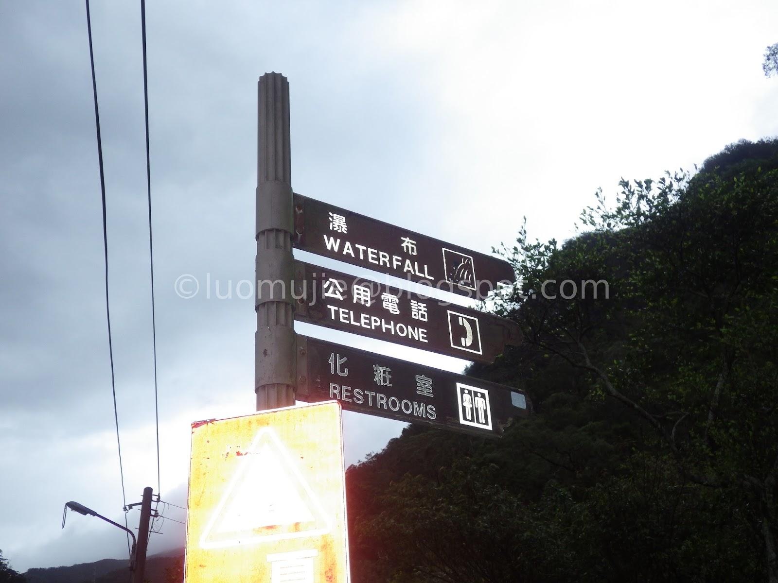 Travel in Asia: Wufengchi Waterfalls (五峰旗瀑布) [Travel in Taiwan ...