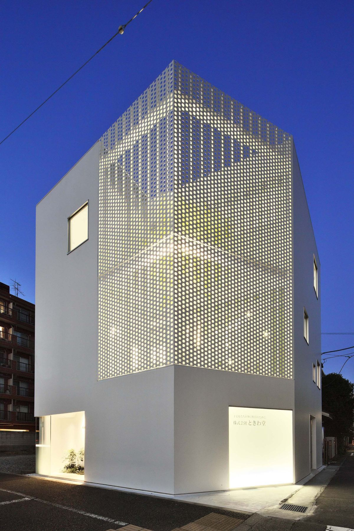 Perforated Building Facades That Redefine Traditional Design ...