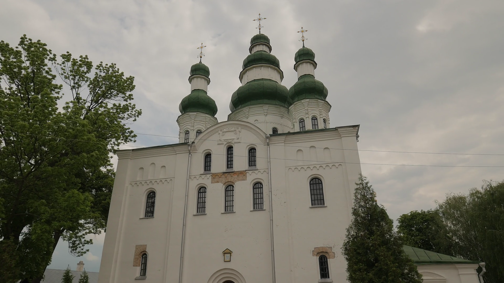 White Wall and Green Domes of Cathedral Church Exterior Orthodox ...