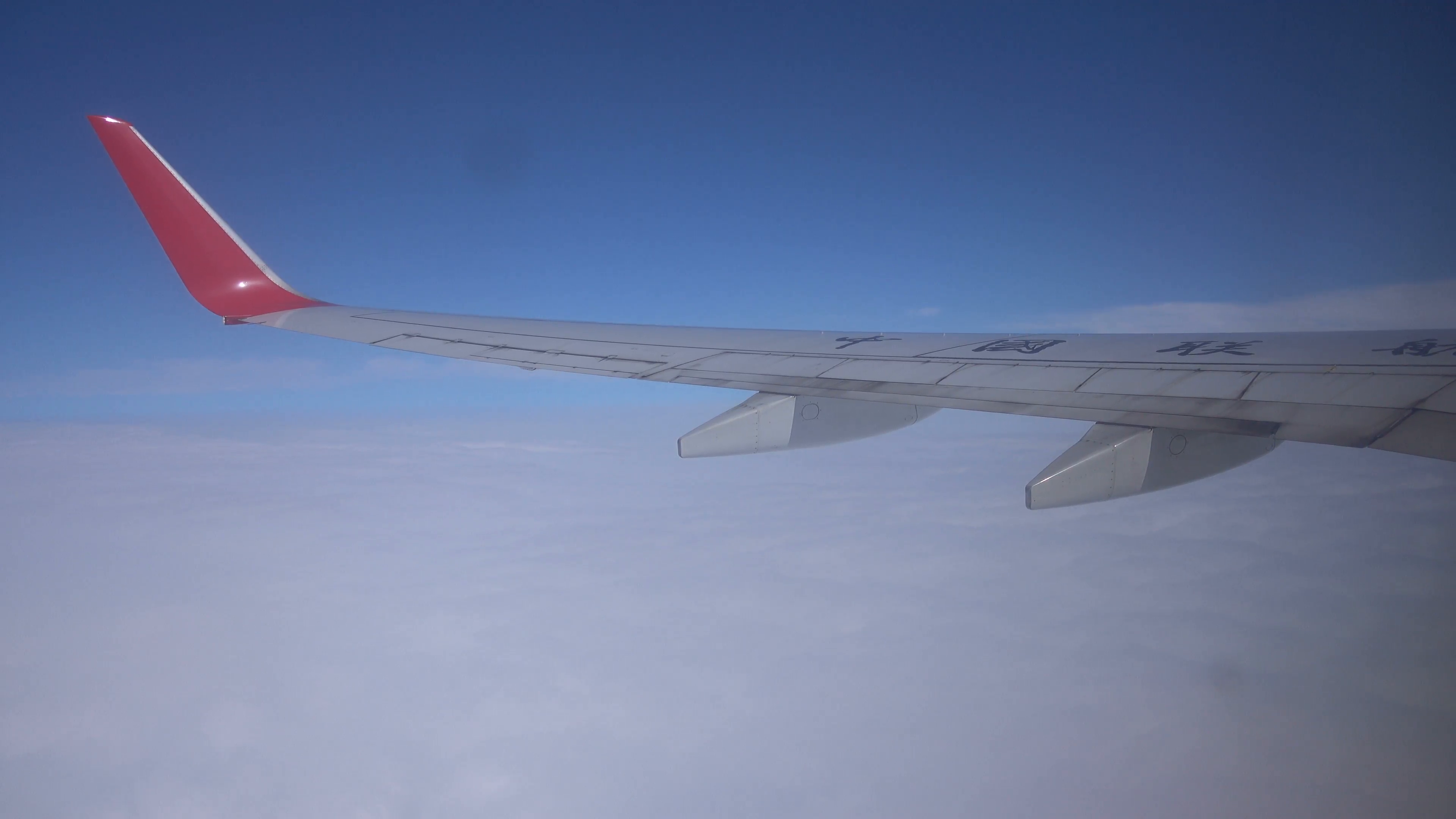 Wing of plane passing over white fluffy clouds. Stock Video Footage ...