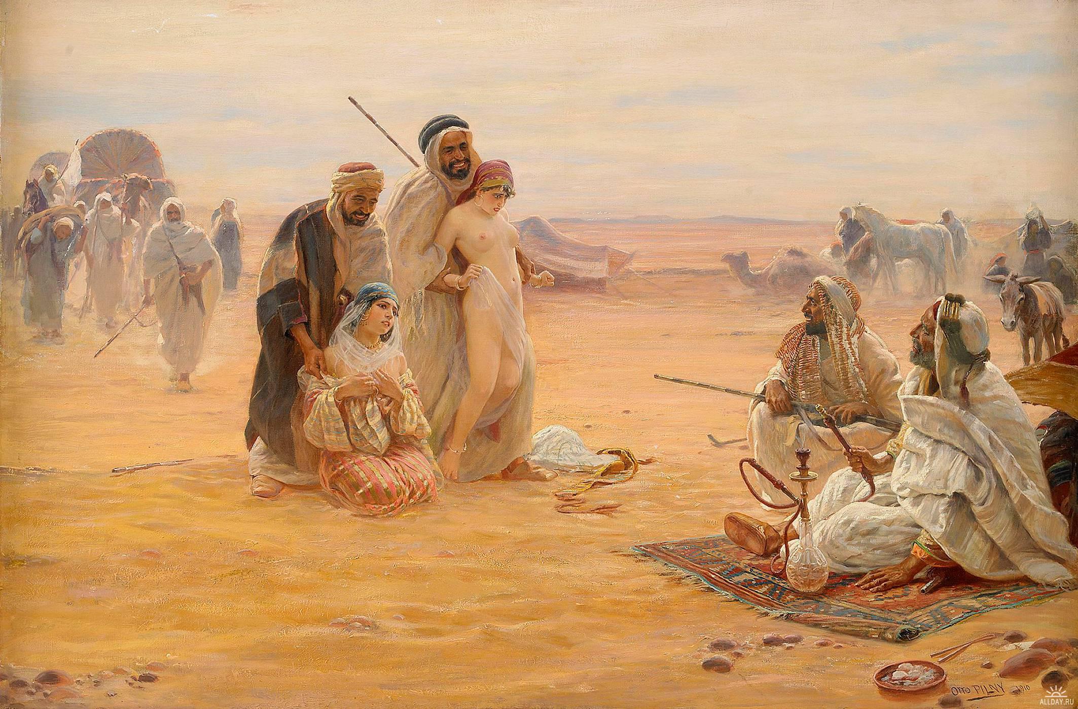 Atlantic Jihad: The Untold Story of White Slavery