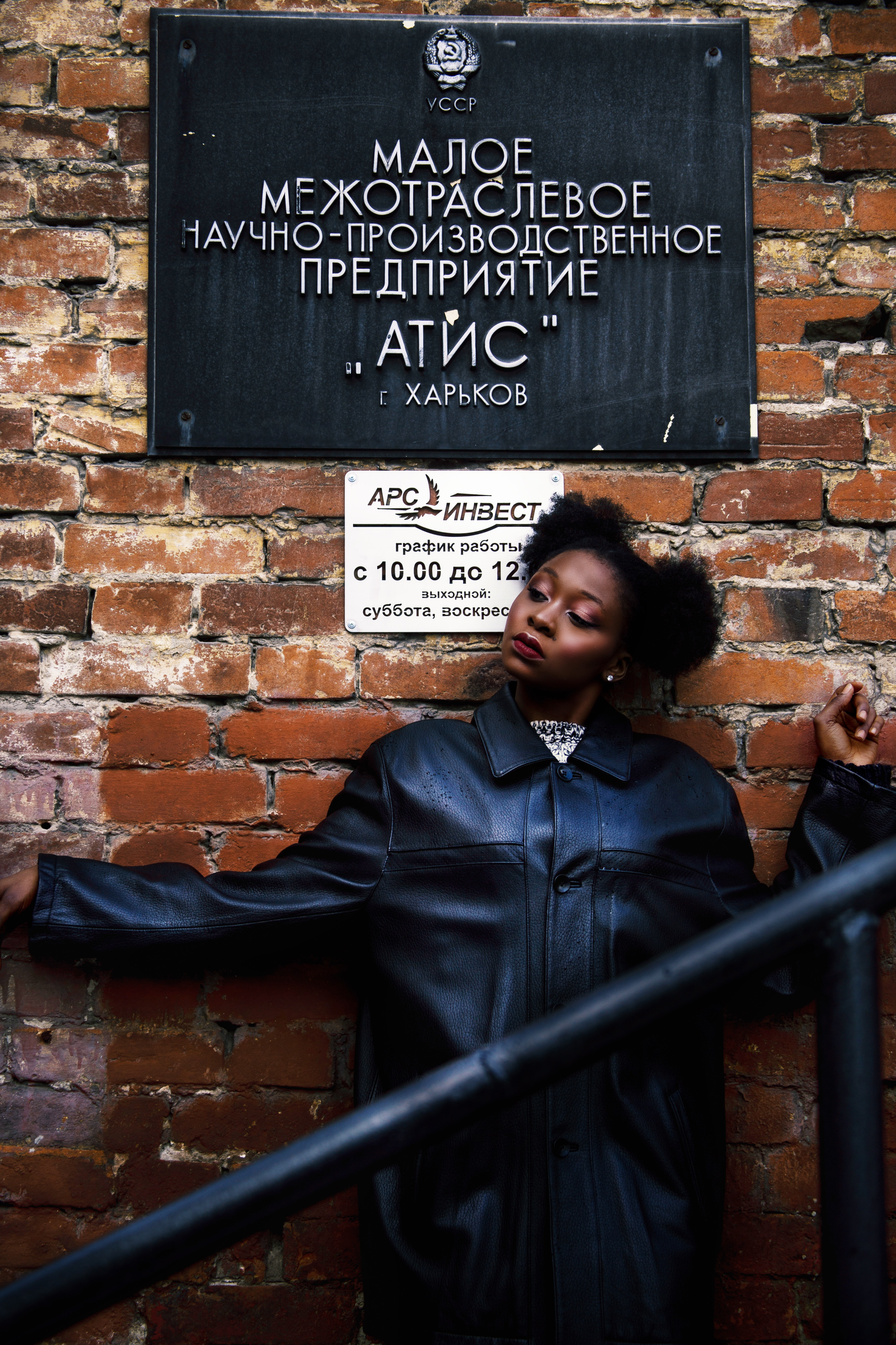 Woman in Black Leather Coat Leaning on Brick Wall, Lady, Woman, Wear, Wall, HQ Photo