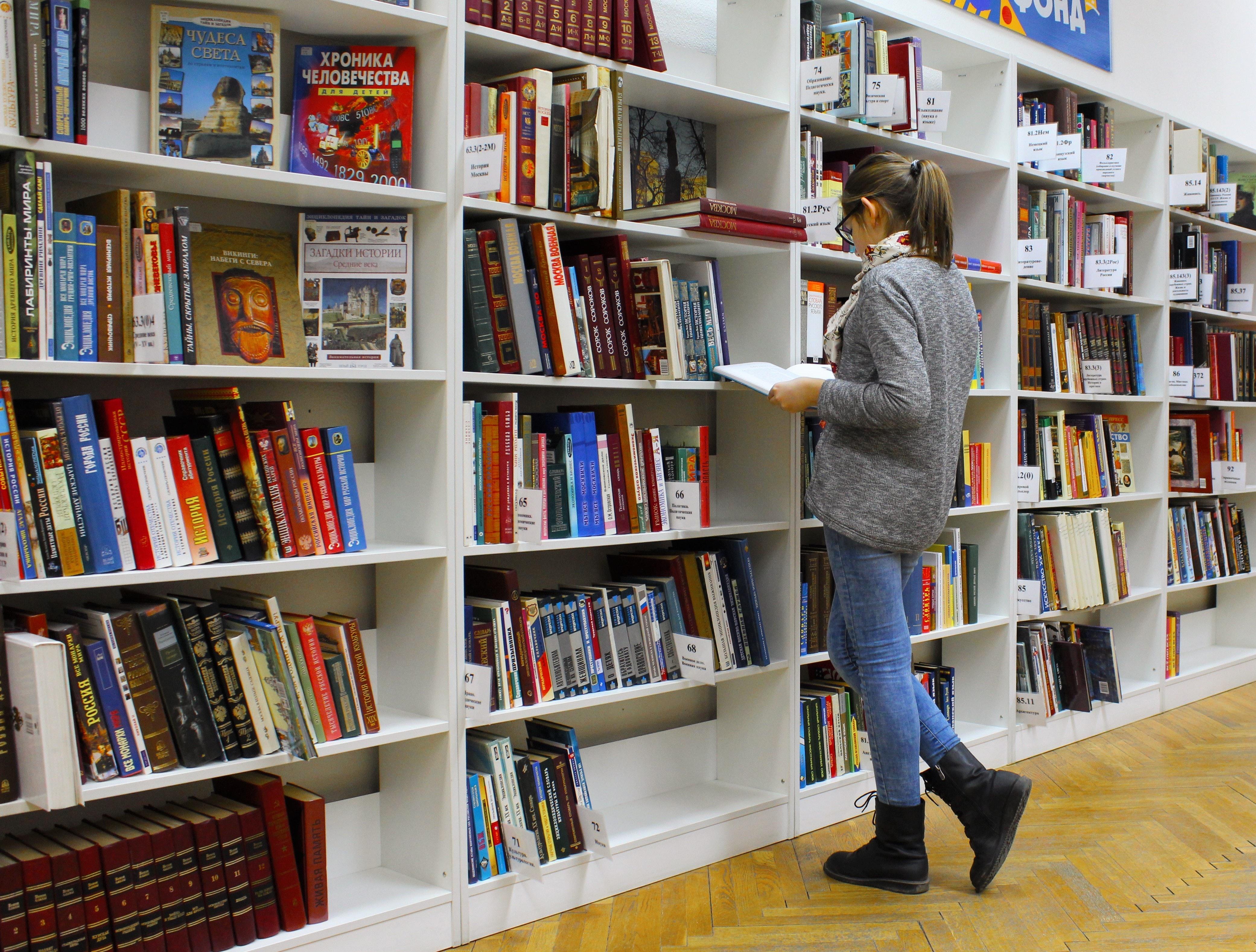 Woman reading book photo