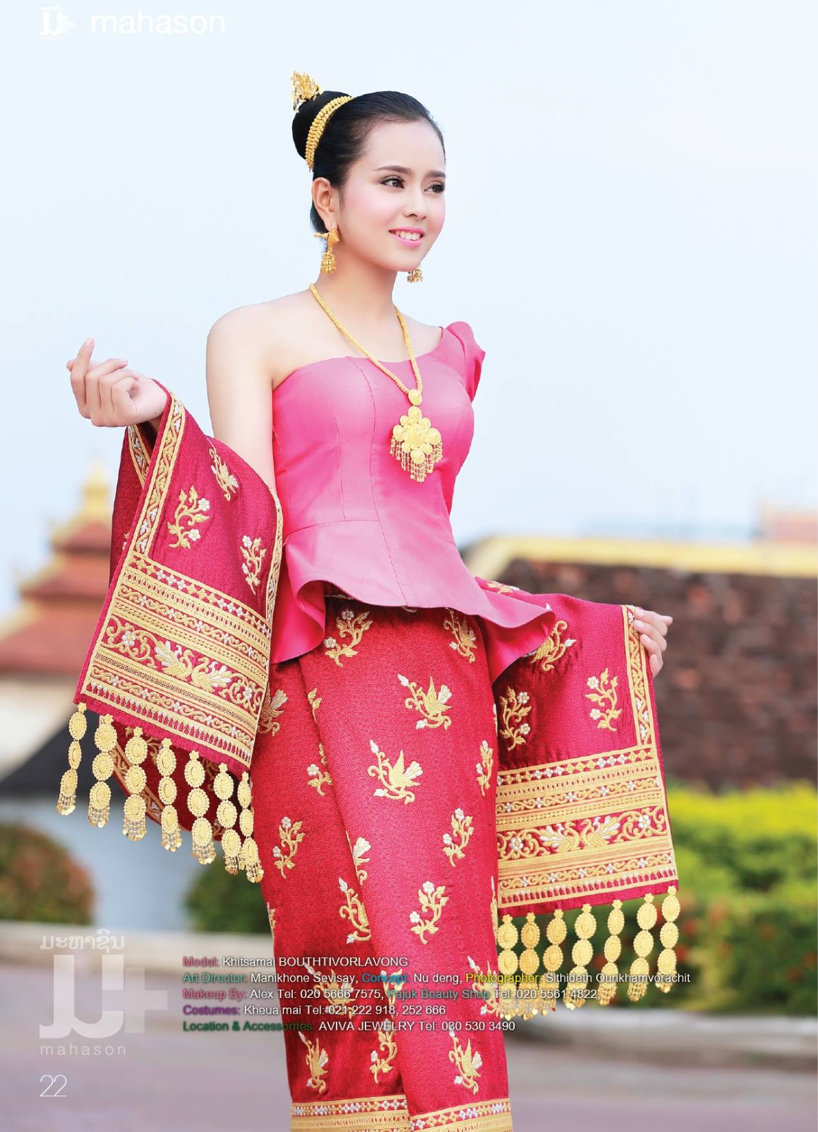 Pin by Rice In Water on Hmong | Pinterest | Traditional, Dangles and ...