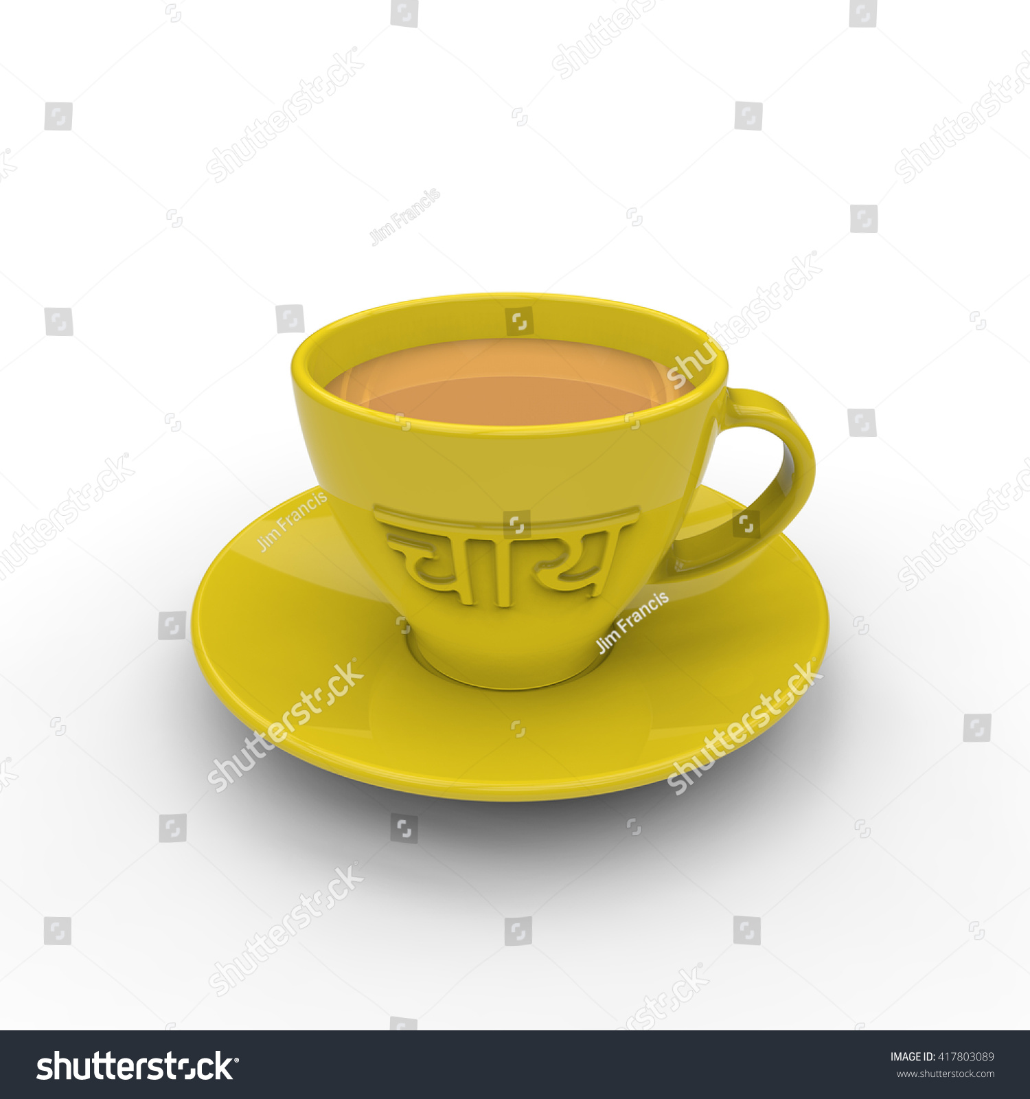 3d Rendering Yellow Cup Saucer Word Stock Illustration 417803089 ...