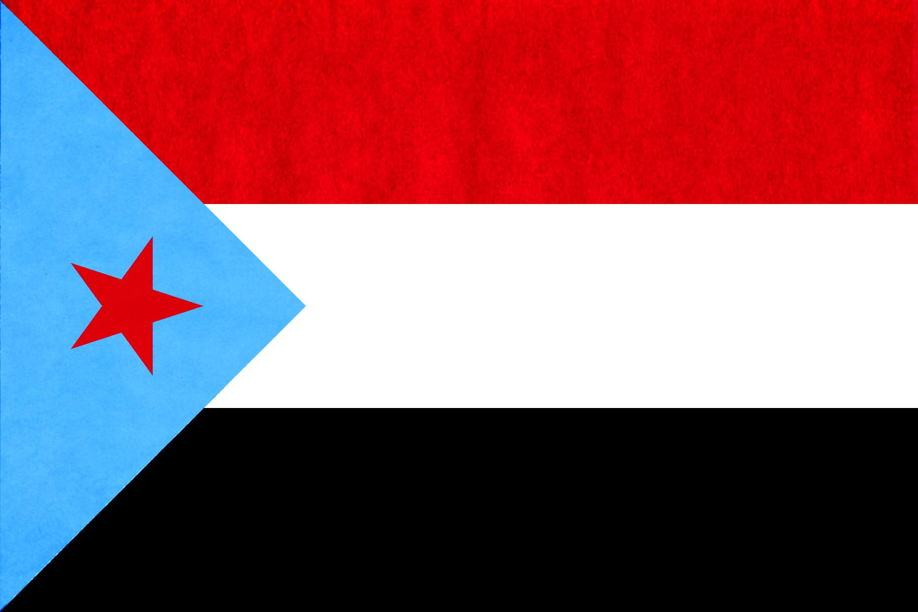 South Yemen Grunge Flag by DeathToImperialism on DeviantArt