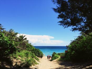 32/365 Baisha Bay (White Sand Bay)