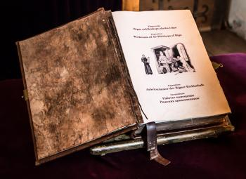 A book from the workroom of Archbishop of Riga