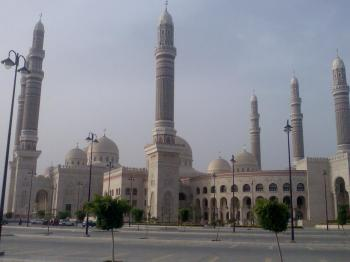 A large mosque